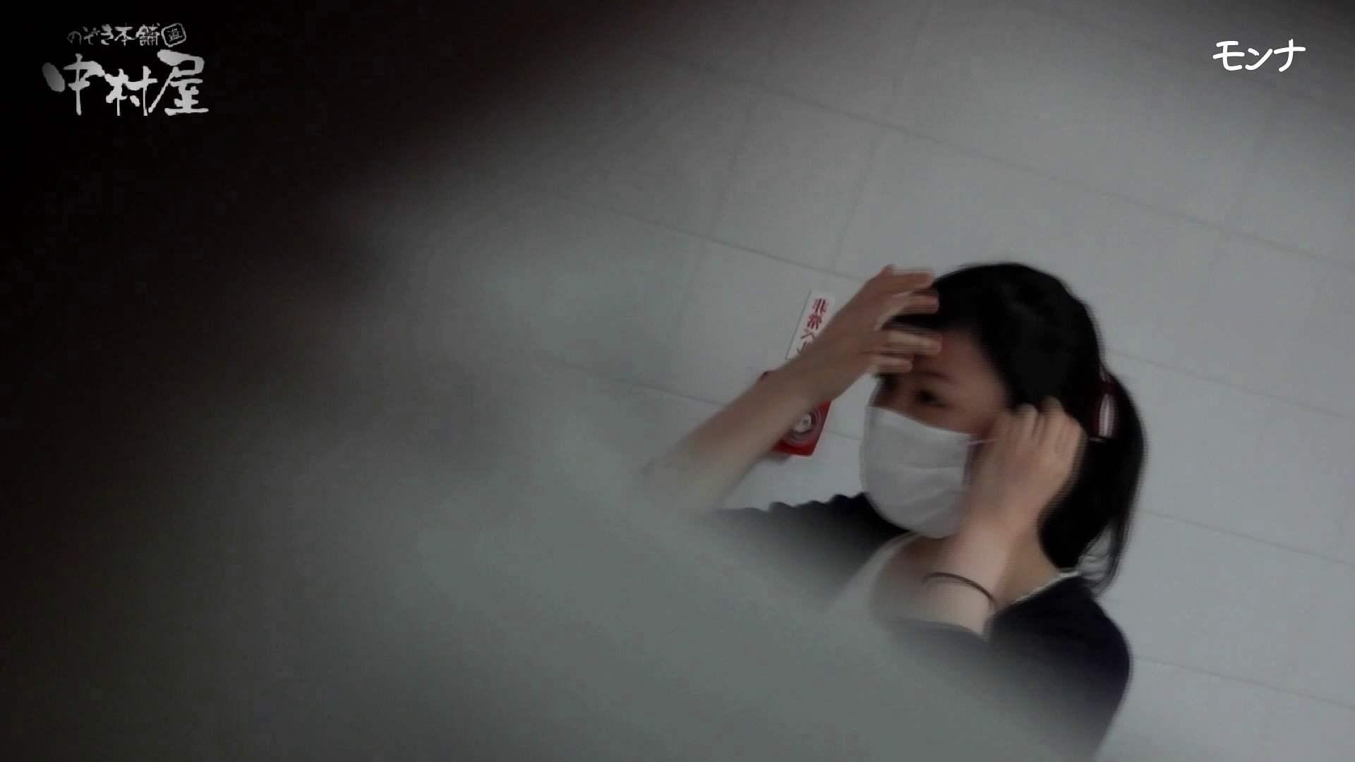 美しい日本の未来 No.47 冬Ver.進化 細い指でほじくりまくる!前編 HなOL セックス画像 79pic 22