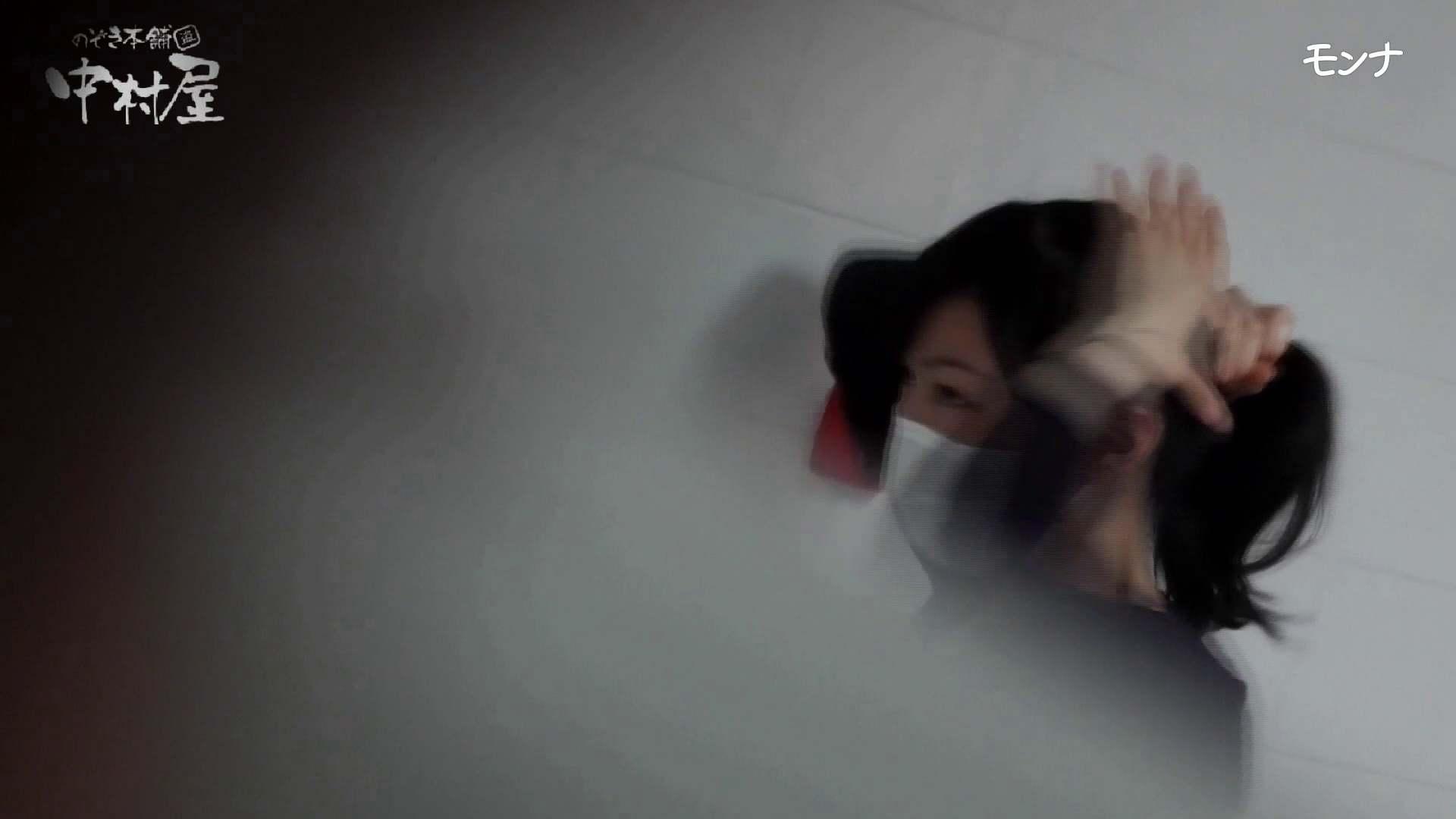 美しい日本の未来 No.47 冬Ver.進化 細い指でほじくりまくる!前編 エッチな盗撮 オマンコ動画キャプチャ 79pic 23