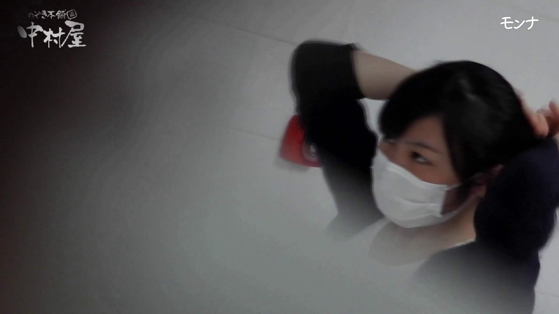 美しい日本の未来 No.47 冬Ver.進化 細い指でほじくりまくる!前編 女性トイレ  79pic 24