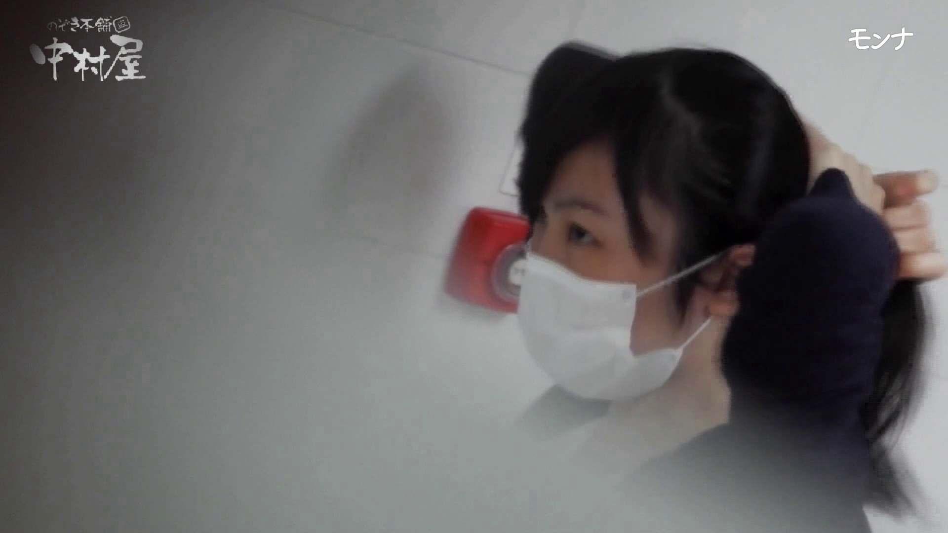 美しい日本の未来 No.47 冬Ver.進化 細い指でほじくりまくる!前編 女性トイレ   女子の厠  79pic 25