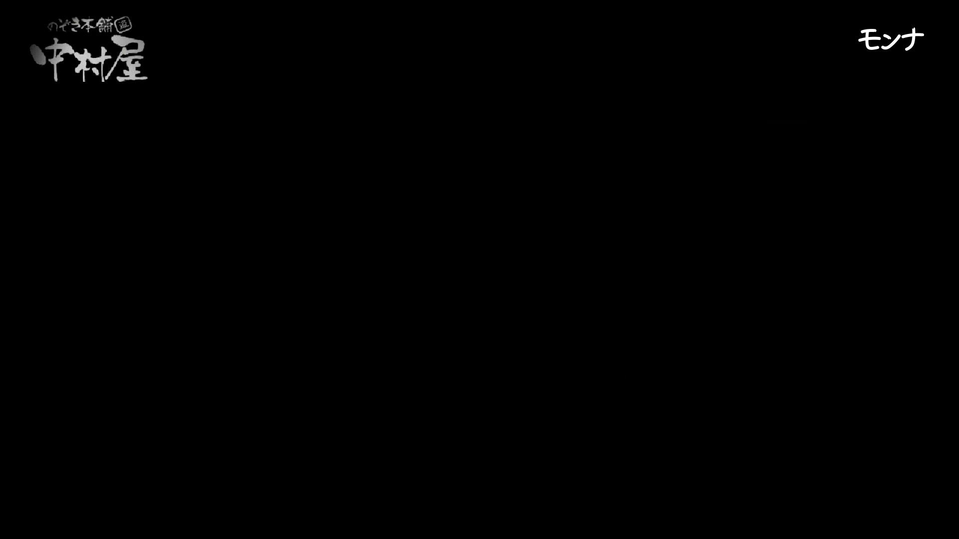 美しい日本の未来 No.47 冬Ver.進化 細い指でほじくりまくる!前編 女性トイレ  79pic 28