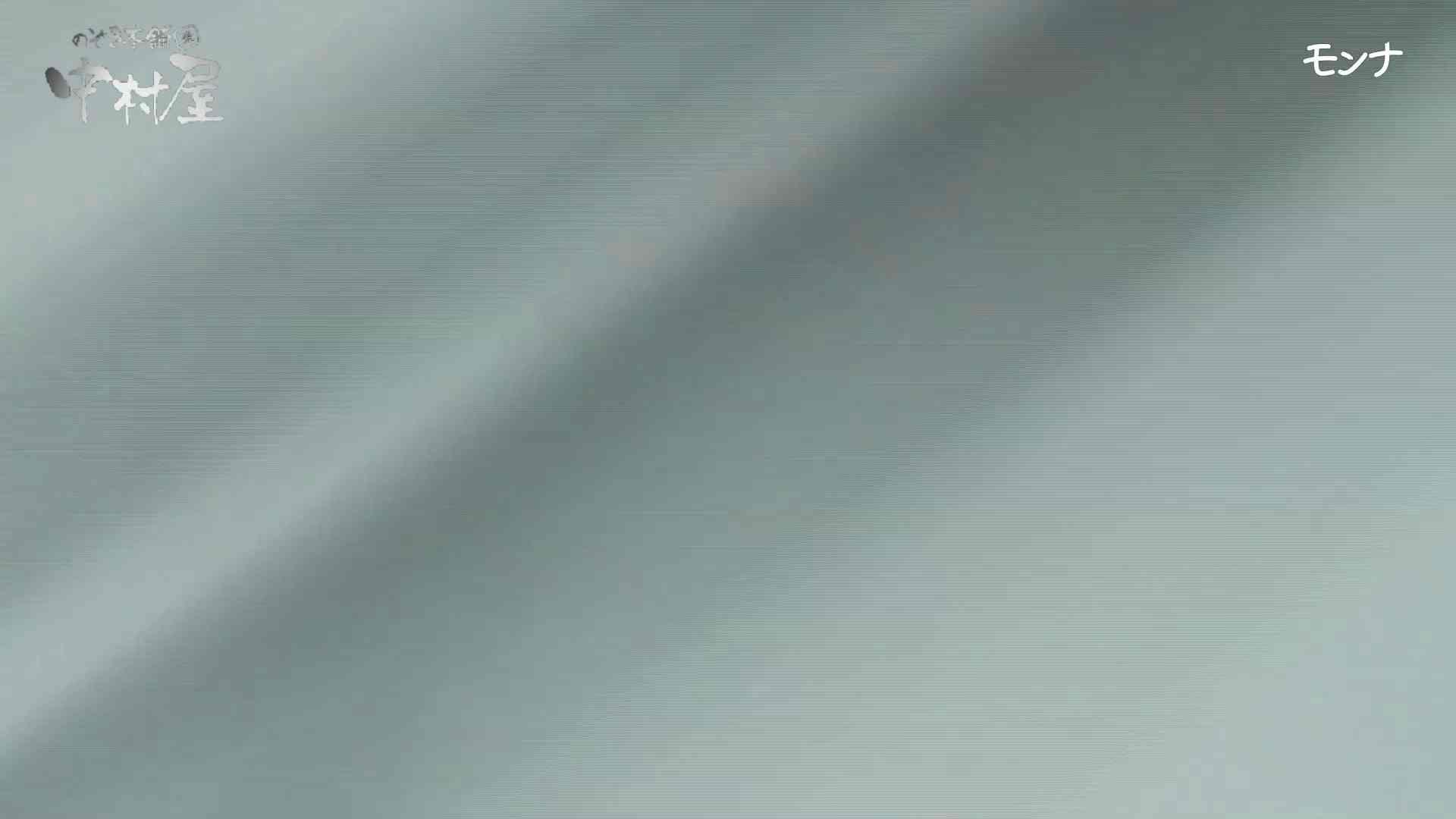 美しい日本の未来 No.47 冬Ver.進化 細い指でほじくりまくる!前編 女性トイレ  79pic 36