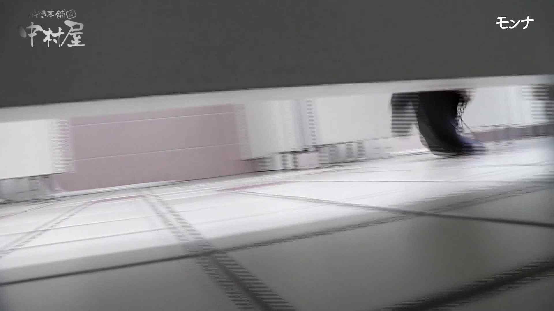 美しい日本の未来 No.47 冬Ver.進化 細い指でほじくりまくる!前編 女性トイレ   女子の厠  79pic 37