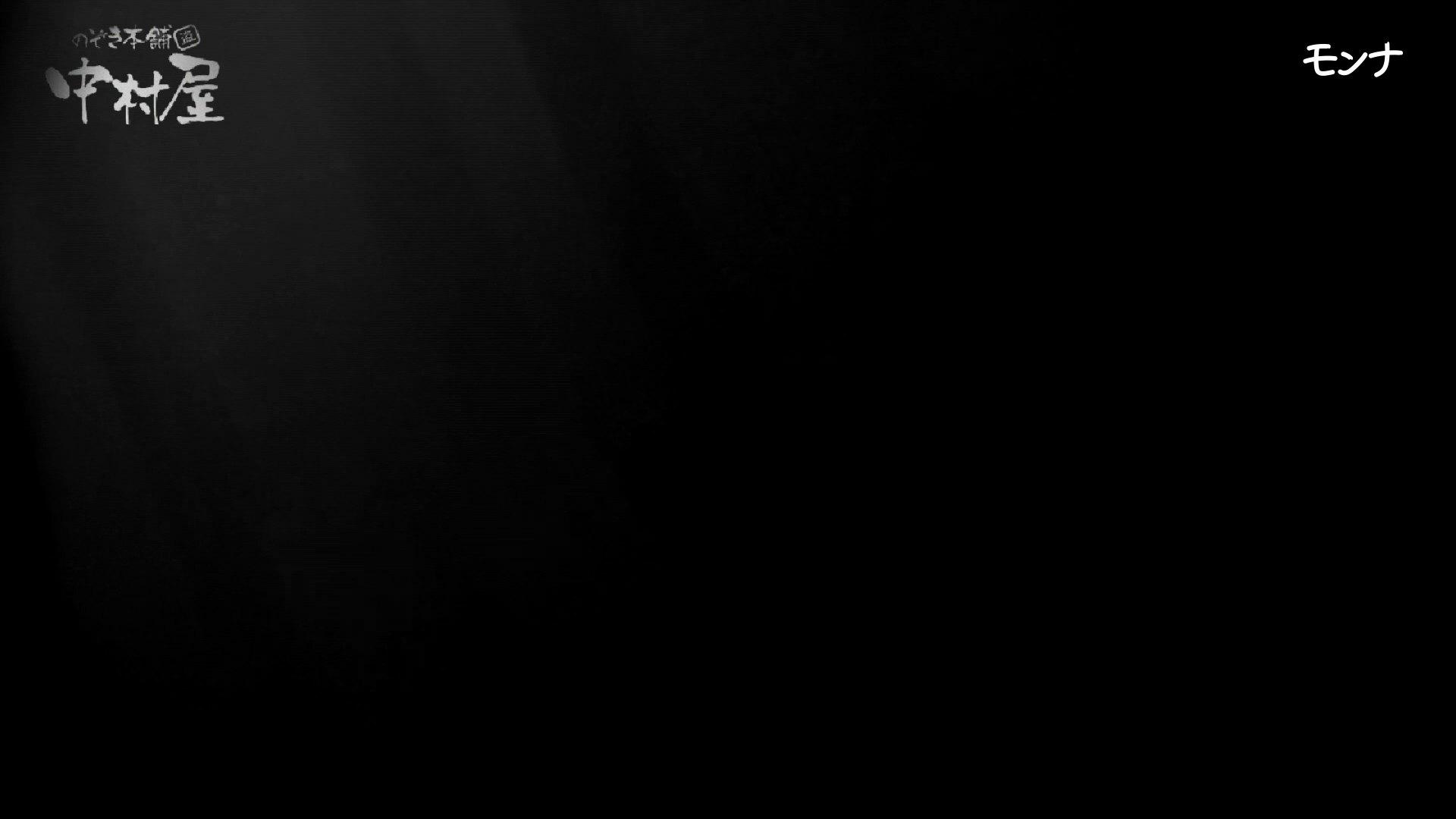 美しい日本の未来 No.47 冬Ver.進化 細い指でほじくりまくる!前編 女性トイレ   女子の厠  79pic 41