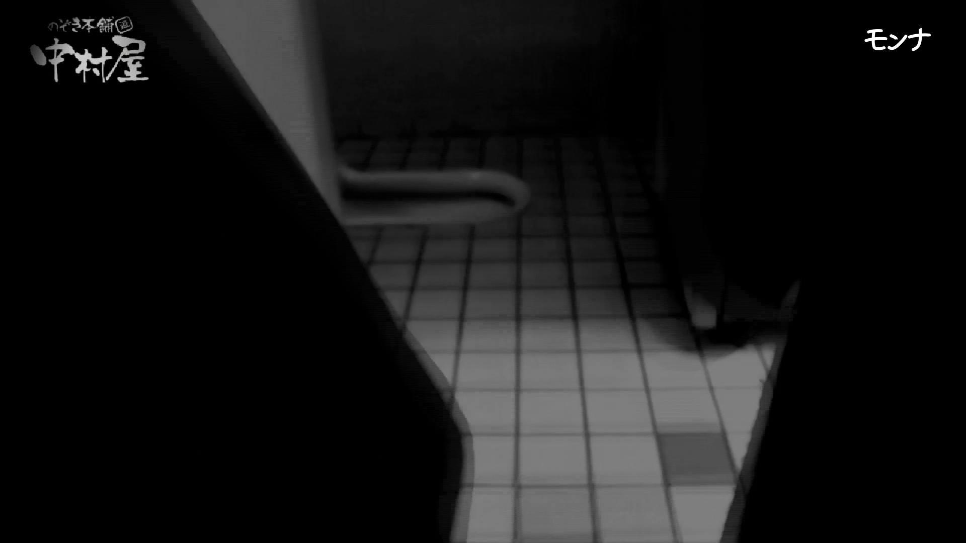 美しい日本の未来 No.47 冬Ver.進化 細い指でほじくりまくる!前編 HなOL セックス画像 79pic 42