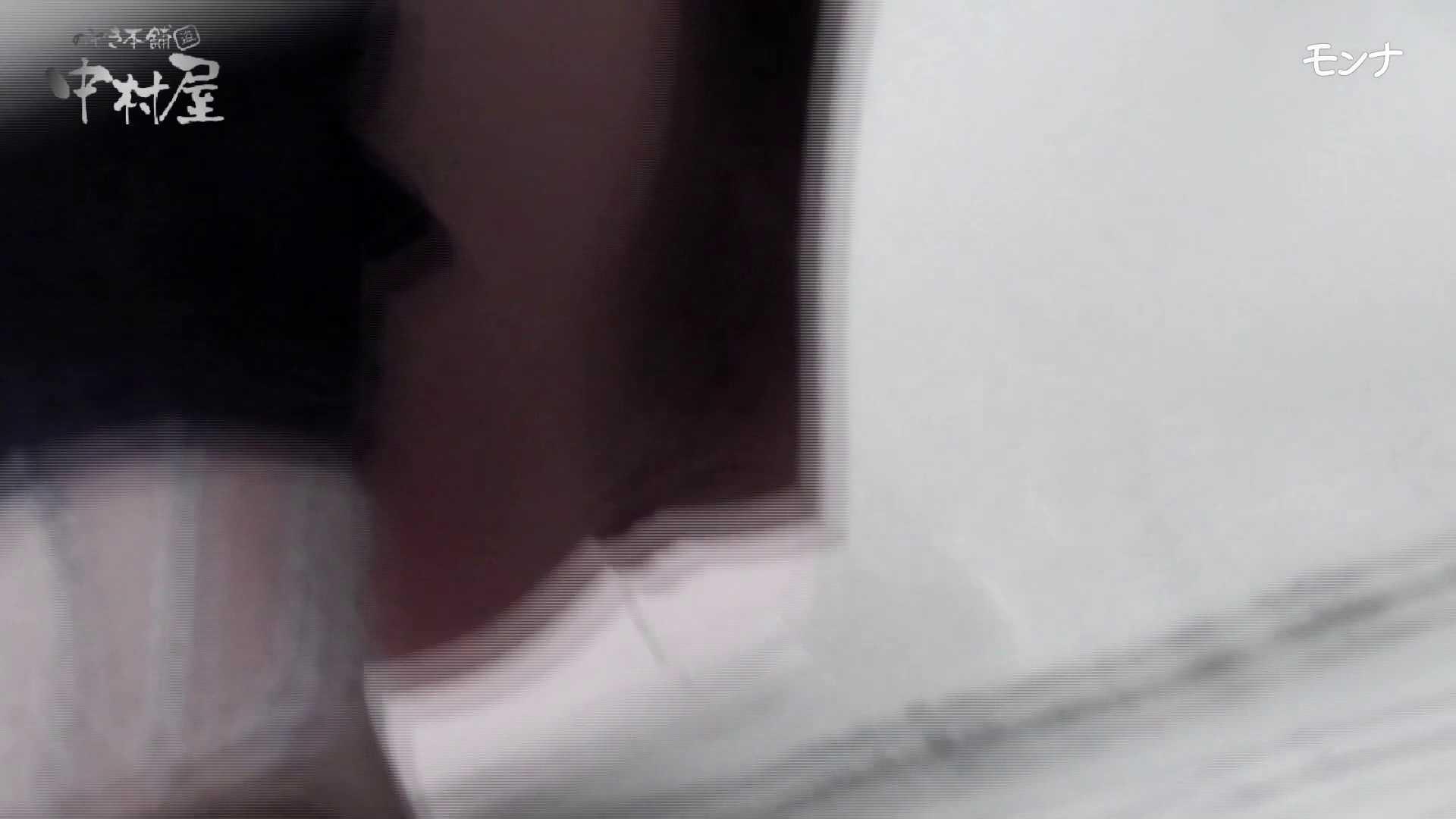 美しい日本の未来 No.47 冬Ver.進化 細い指でほじくりまくる!前編 エッチな盗撮 オマンコ動画キャプチャ 79pic 55