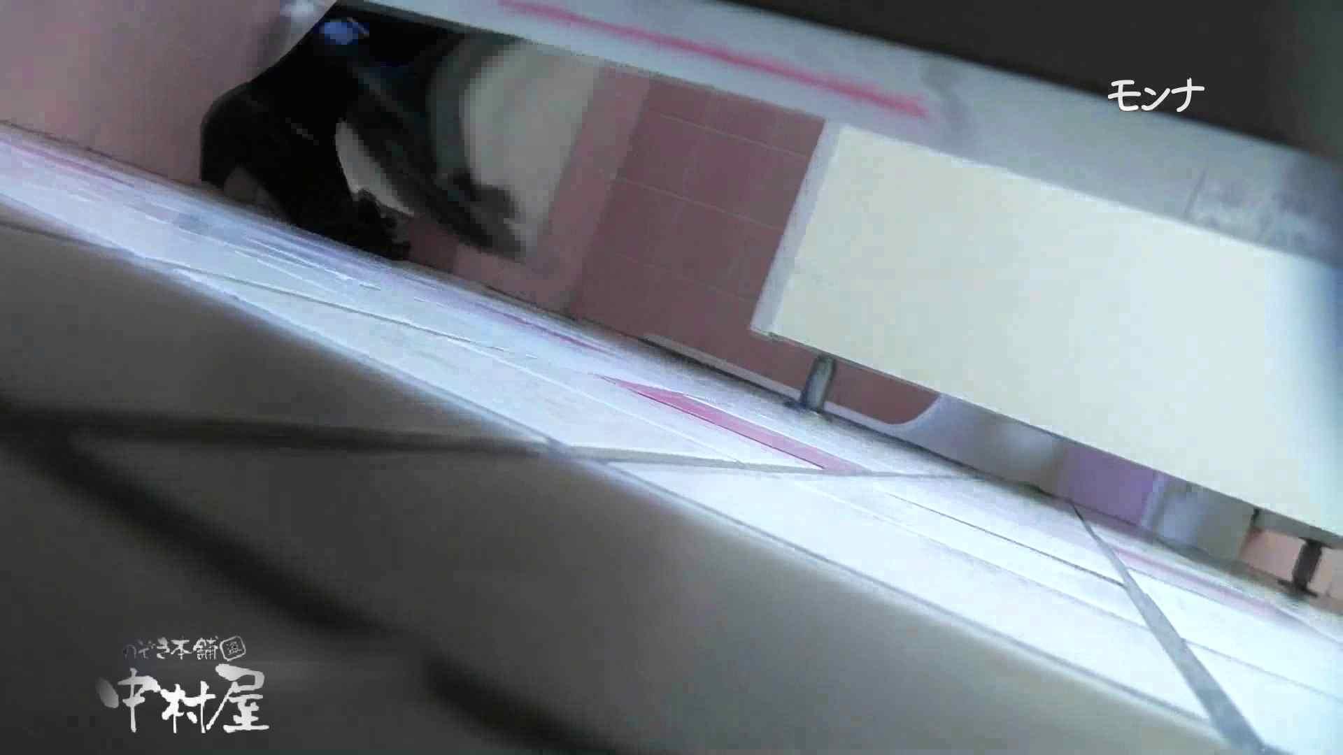 【美しい日本の未来】遂に!!戸田恵梨香似の予告モデル登場ダッシュで「大」後編 Hなモデル | 0  105pic 1