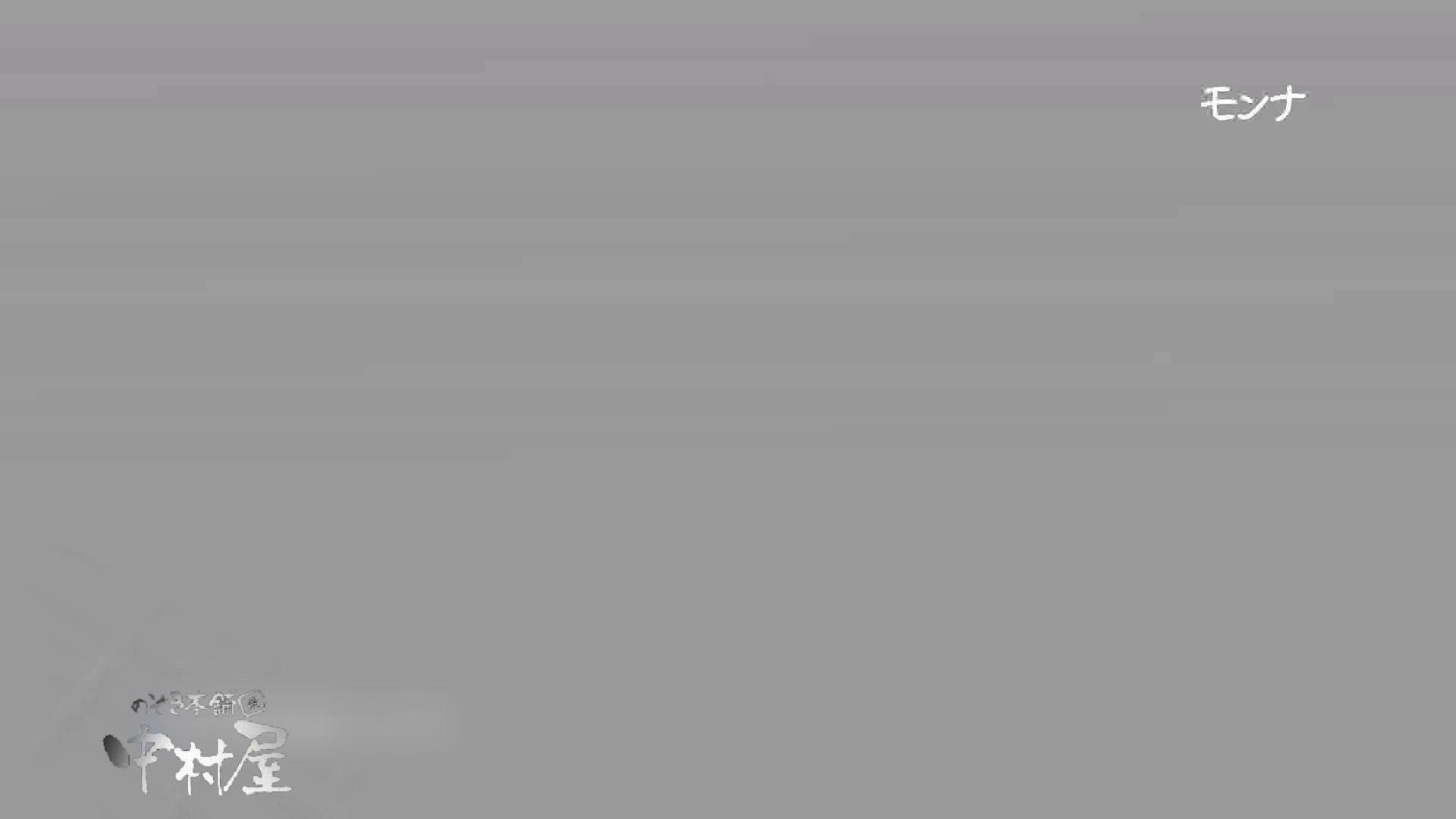 【美しい日本の未来】遂に!!戸田恵梨香似の予告モデル登場ダッシュで「大」後編 Hなモデル | 0  105pic 3