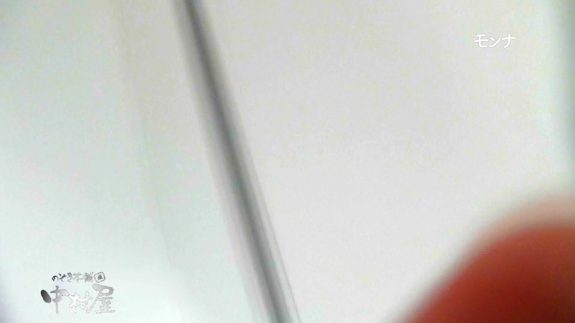 【美しい日本の未来】遂に!!戸田恵梨香似の予告モデル登場ダッシュで「大」後編 Hなモデル  105pic 6