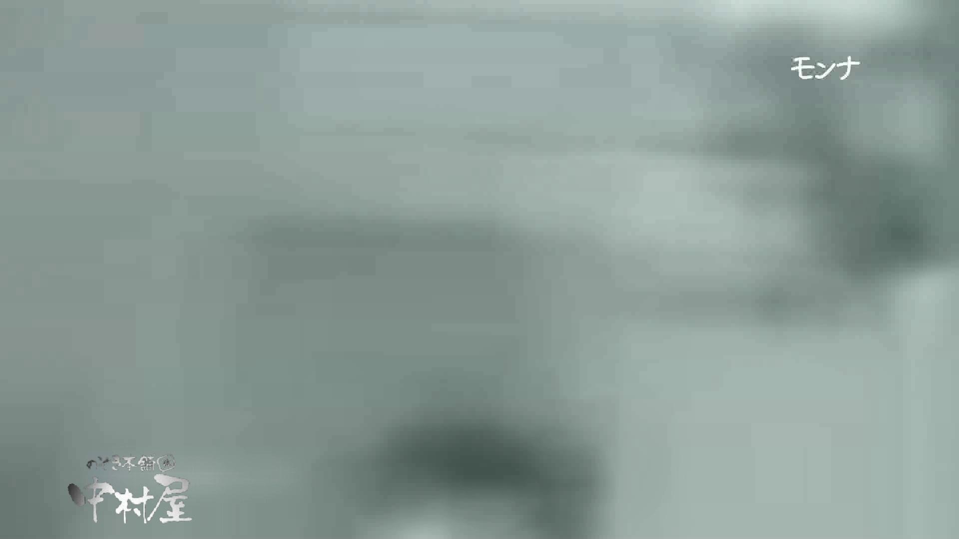 【美しい日本の未来】遂に!!戸田恵梨香似の予告モデル登場ダッシュで「大」後編 Hなモデル | 0  105pic 13