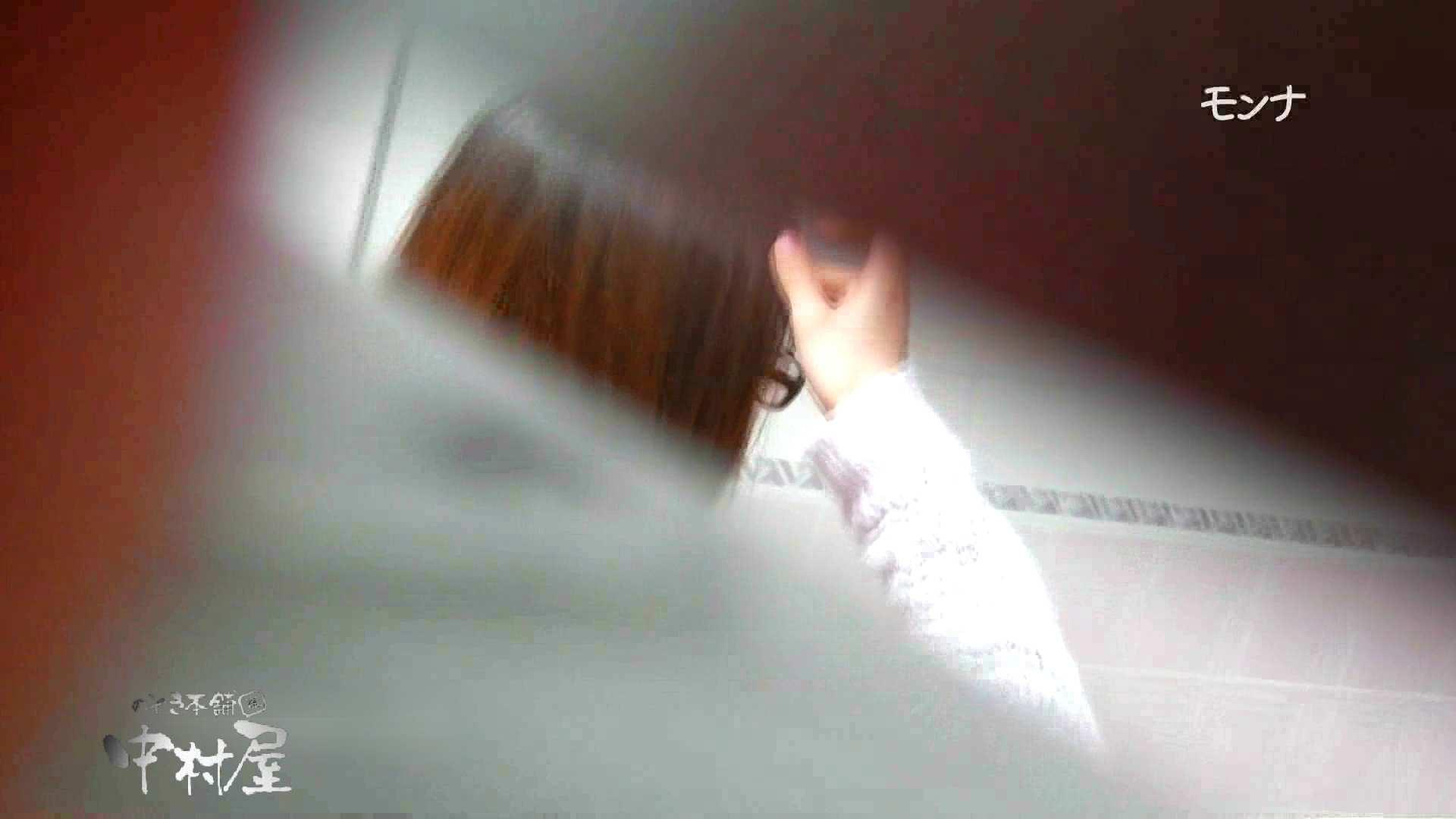【美しい日本の未来】遂に!!戸田恵梨香似の予告モデル登場ダッシュで「大」後編 Hなモデル | 0  105pic 21