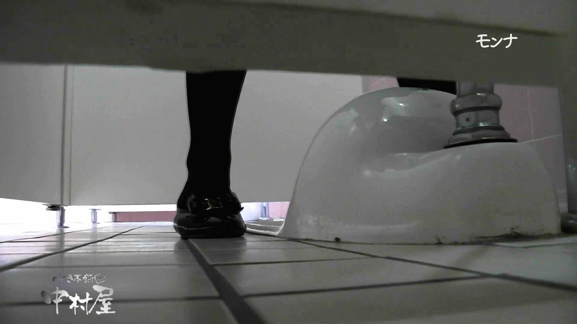 【美しい日本の未来】遂に!!戸田恵梨香似の予告モデル登場ダッシュで「大」後編 Hなモデル  105pic 40
