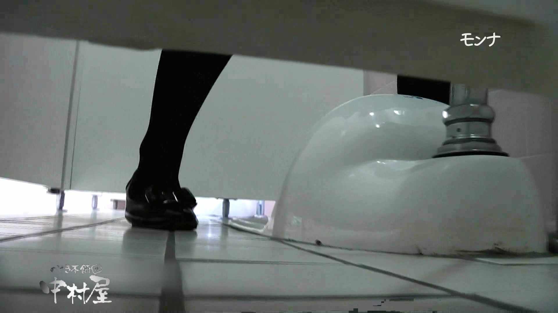 【美しい日本の未来】遂に!!戸田恵梨香似の予告モデル登場ダッシュで「大」後編 Hなモデル | 0  105pic 43