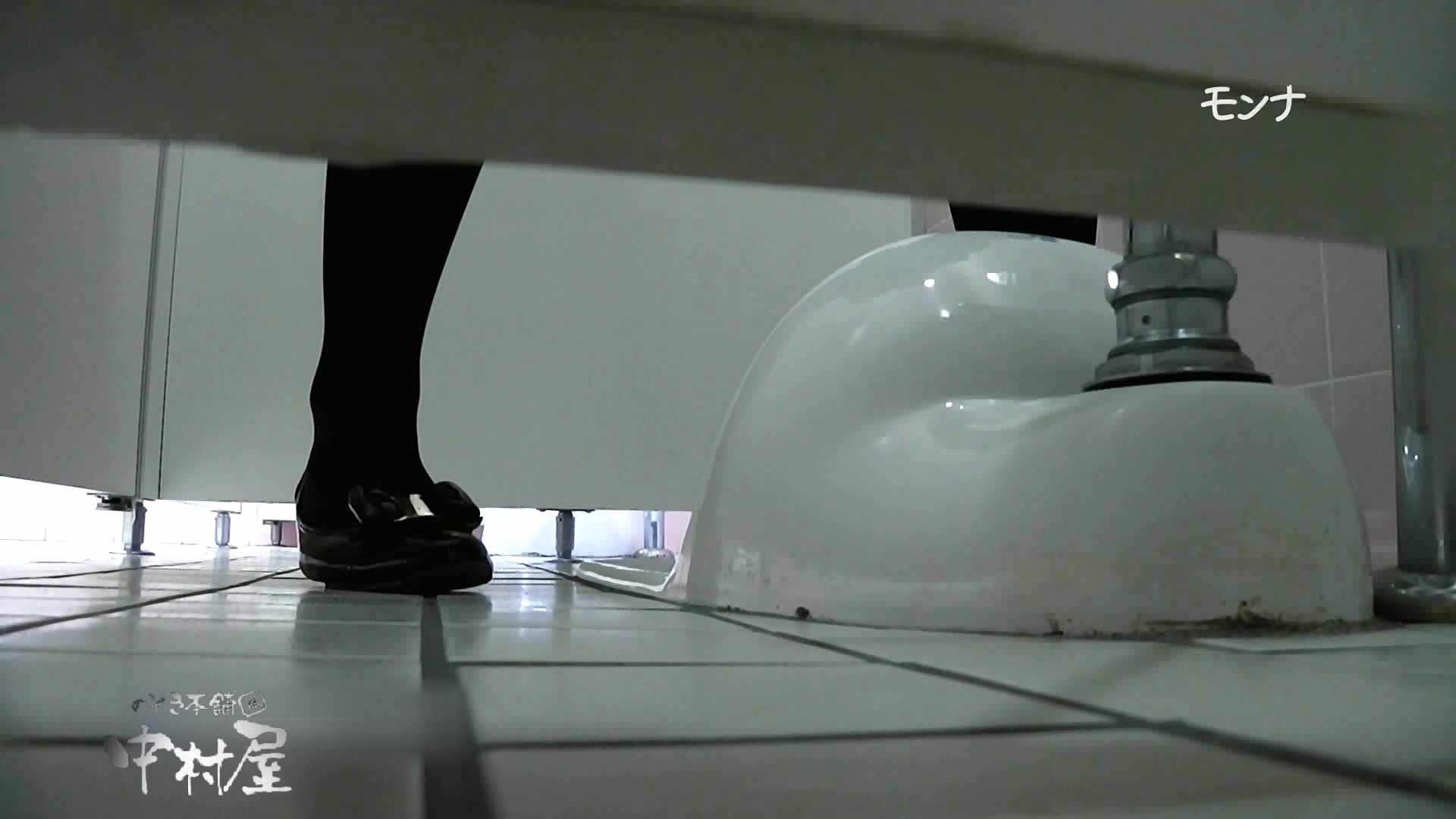 【美しい日本の未来】遂に!!戸田恵梨香似の予告モデル登場ダッシュで「大」後編 Hなモデル  105pic 46