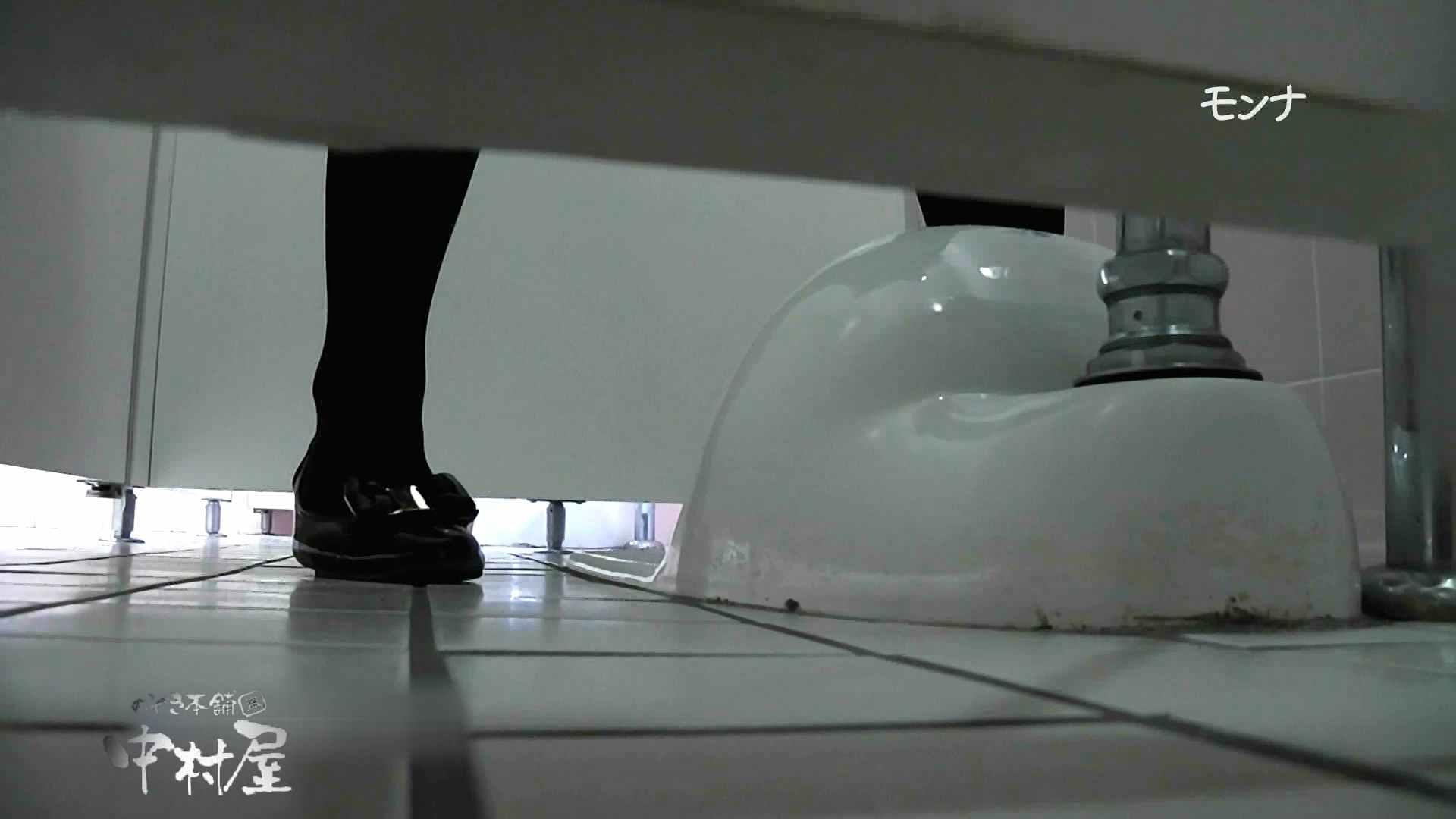 【美しい日本の未来】遂に!!戸田恵梨香似の予告モデル登場ダッシュで「大」後編 Hなモデル | 0  105pic 47