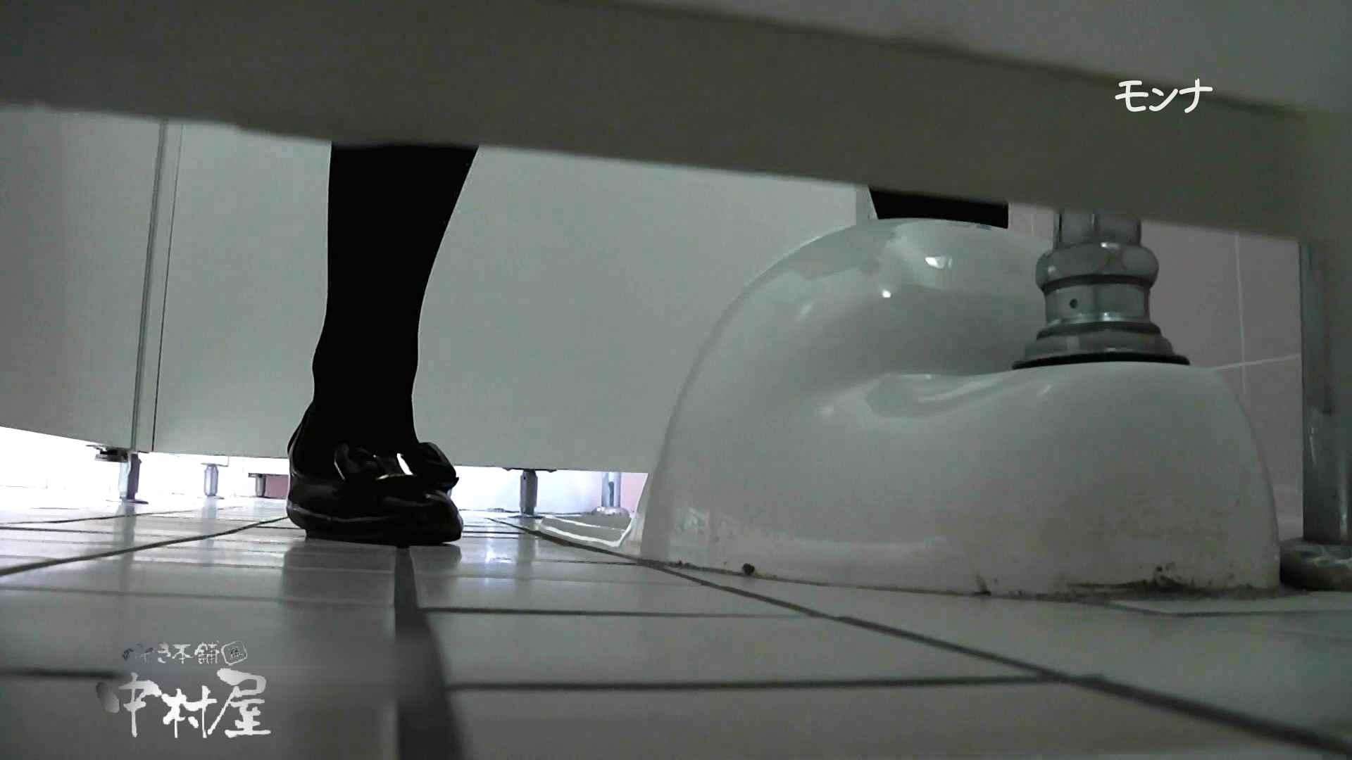 【美しい日本の未来】遂に!!戸田恵梨香似の予告モデル登場ダッシュで「大」後編 Hなモデル  105pic 48