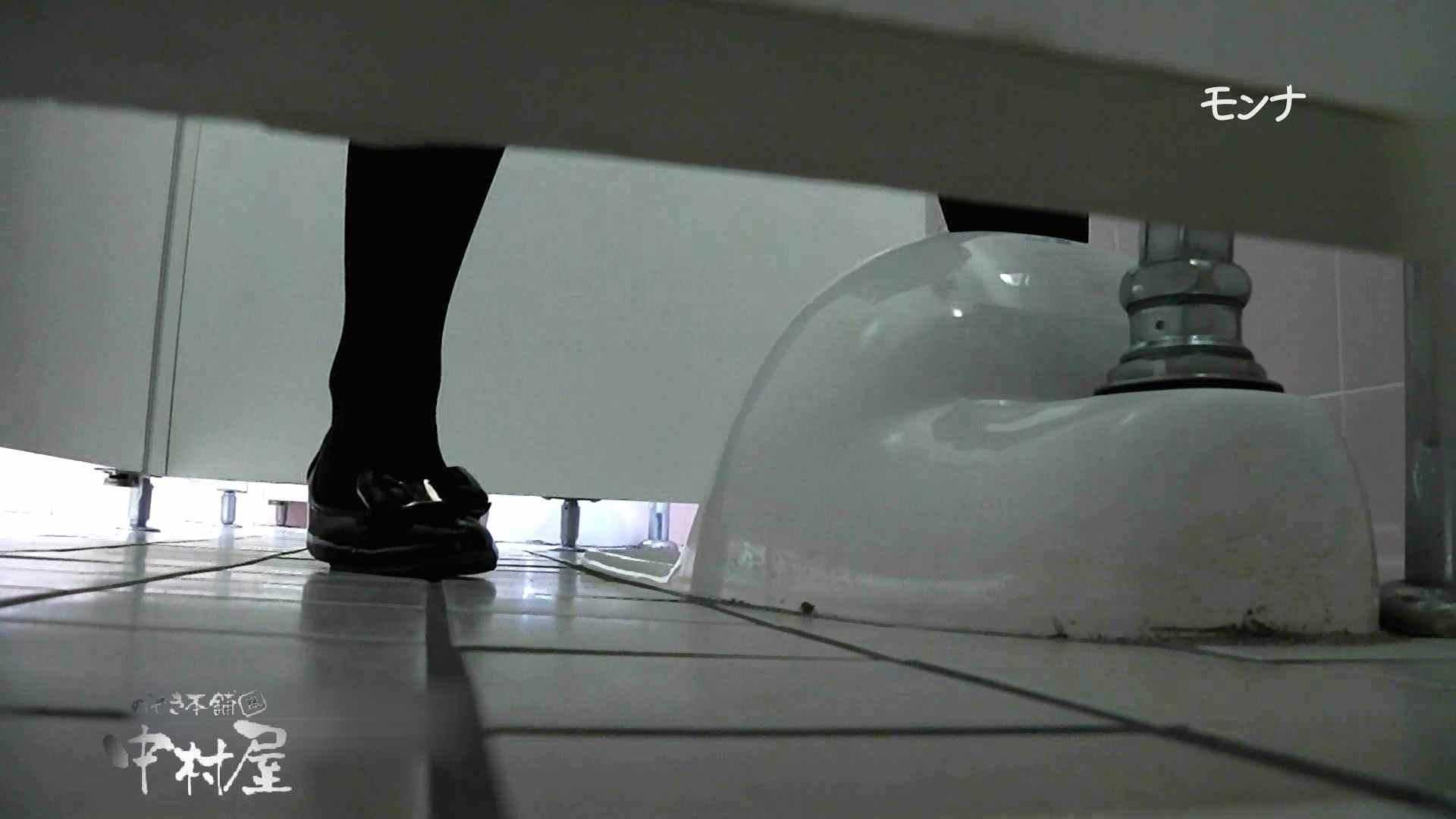 【美しい日本の未来】遂に!!戸田恵梨香似の予告モデル登場ダッシュで「大」後編 Hなモデル | 0  105pic 49