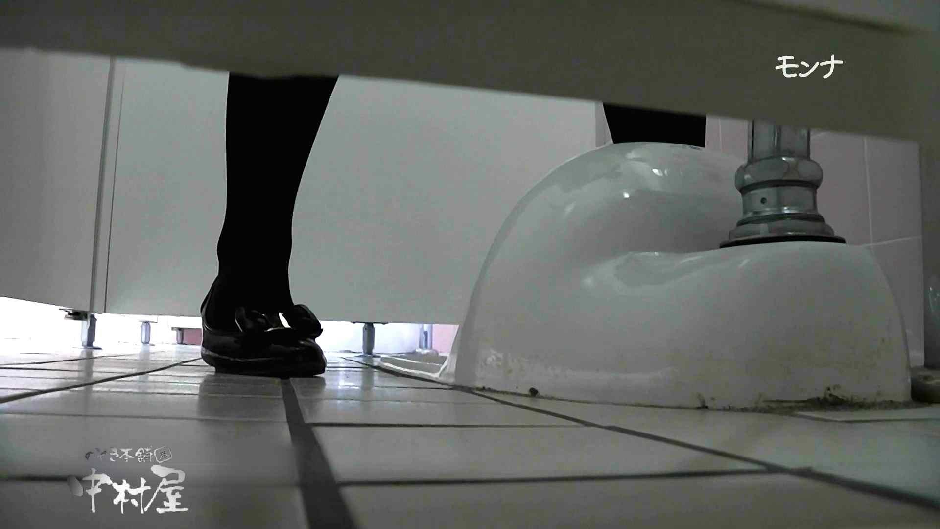 【美しい日本の未来】遂に!!戸田恵梨香似の予告モデル登場ダッシュで「大」後編 Hなモデル  105pic 52