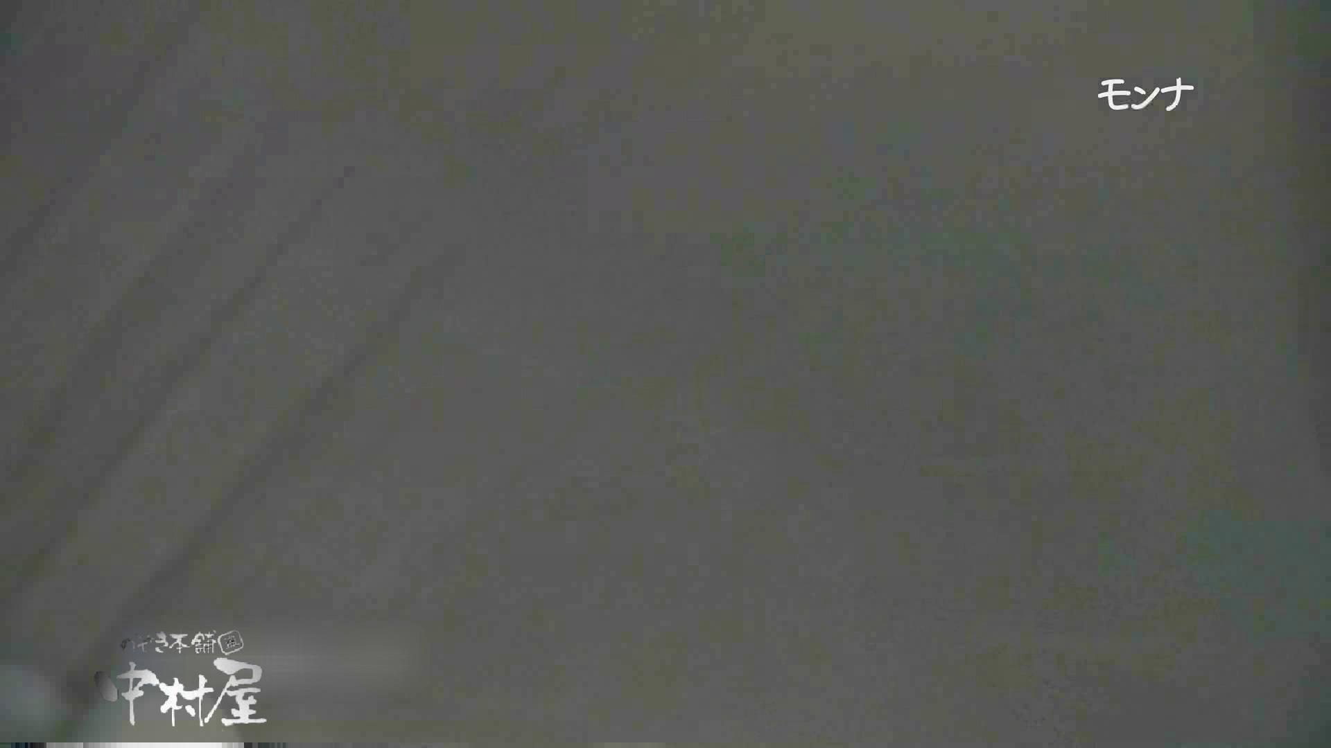 【美しい日本の未来】遂に!!戸田恵梨香似の予告モデル登場ダッシュで「大」後編 Hなモデル | 0  105pic 53
