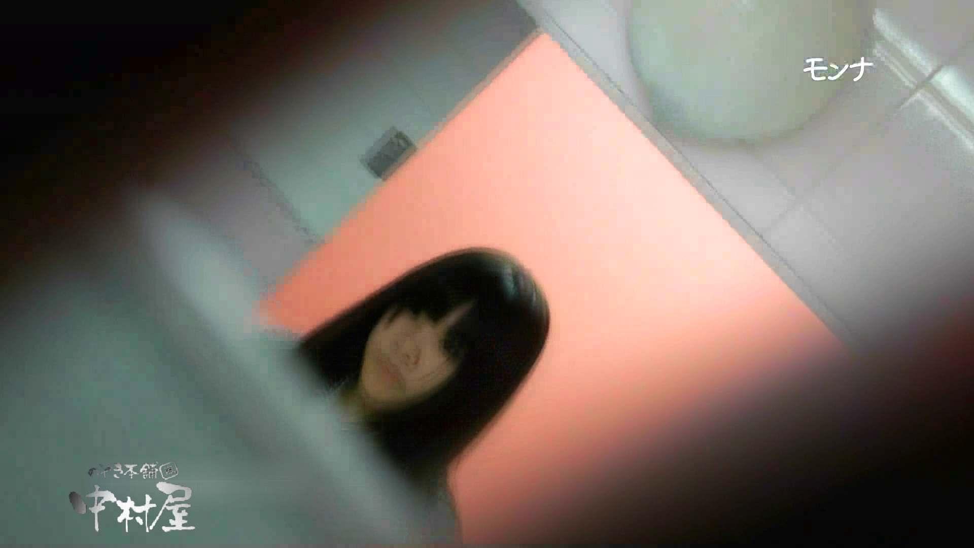 【美しい日本の未来】遂に!!戸田恵梨香似の予告モデル登場ダッシュで「大」後編 Hなモデル | 0  105pic 55