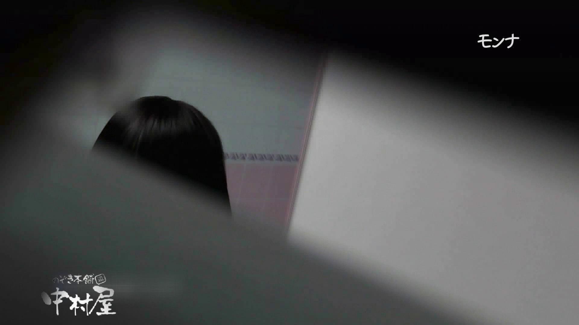 【美しい日本の未来】遂に!!戸田恵梨香似の予告モデル登場ダッシュで「大」後編 Hなモデル | 0  105pic 57