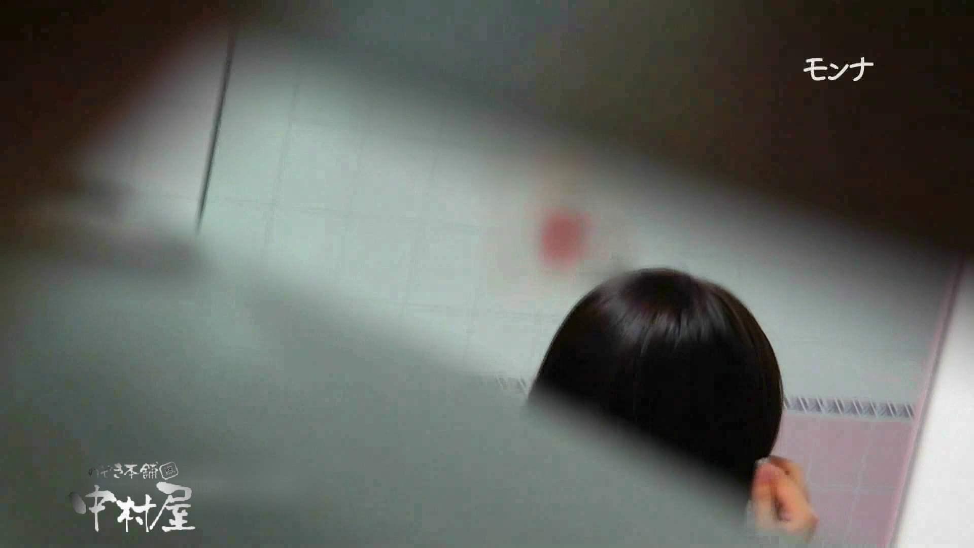 【美しい日本の未来】遂に!!戸田恵梨香似の予告モデル登場ダッシュで「大」後編 Hなモデル  105pic 60