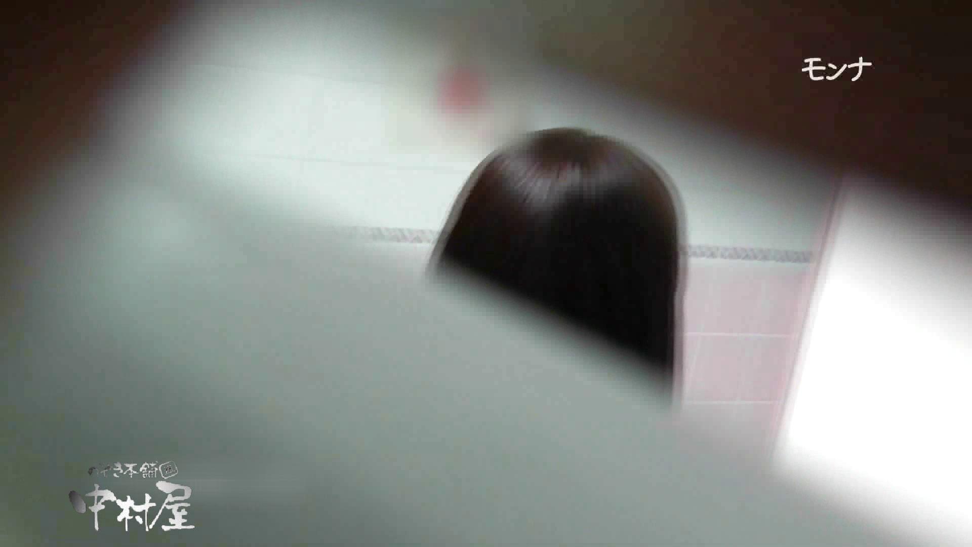 【美しい日本の未来】遂に!!戸田恵梨香似の予告モデル登場ダッシュで「大」後編 Hなモデル | 0  105pic 61