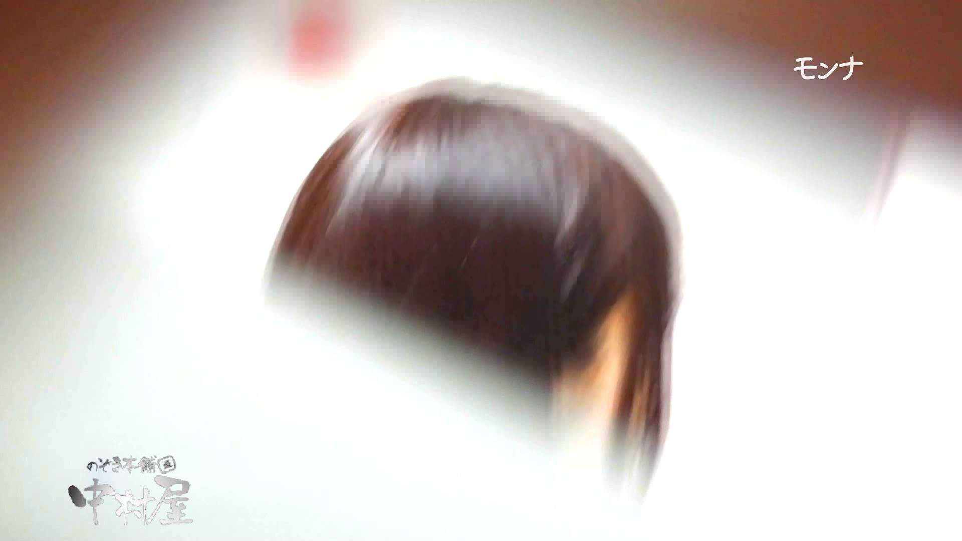 【美しい日本の未来】遂に!!戸田恵梨香似の予告モデル登場ダッシュで「大」後編 Hなモデル  105pic 62