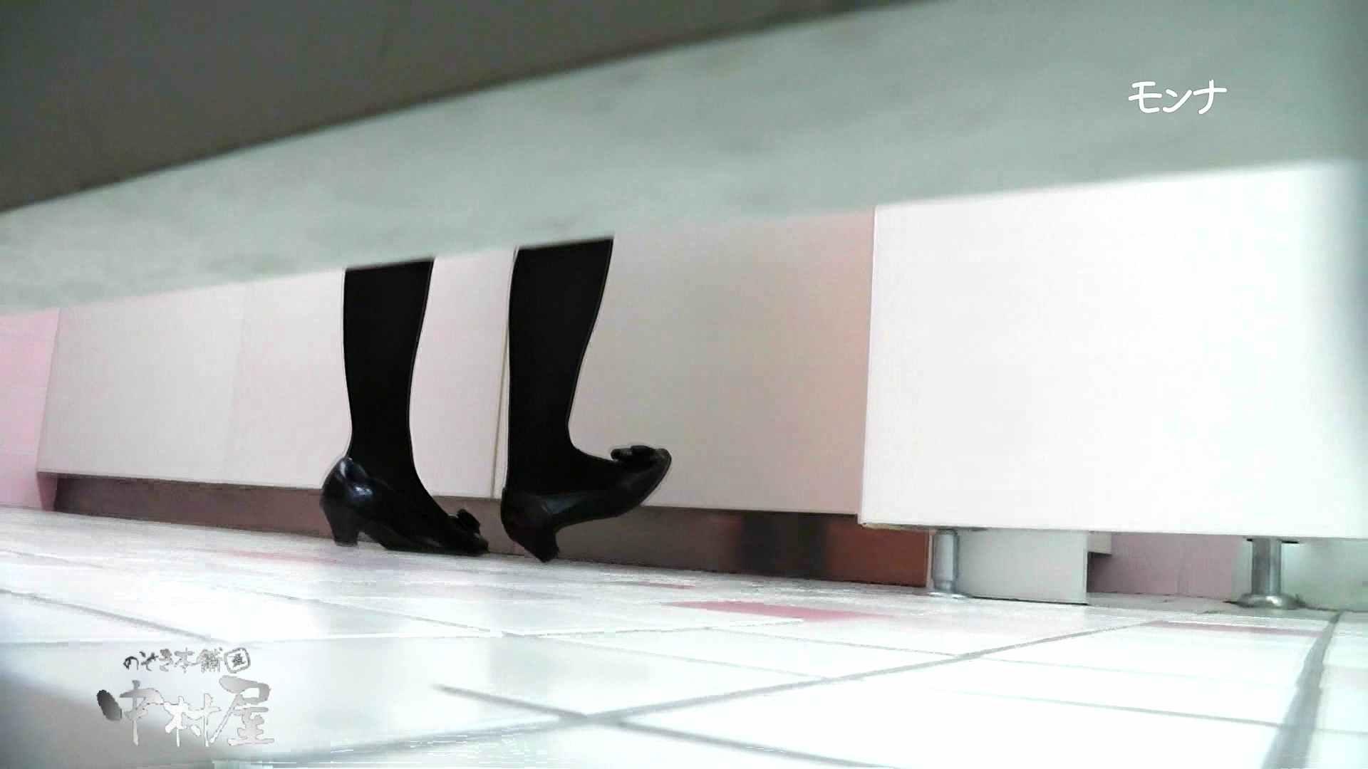 【美しい日本の未来】遂に!!戸田恵梨香似の予告モデル登場ダッシュで「大」後編 Hなモデル  105pic 64