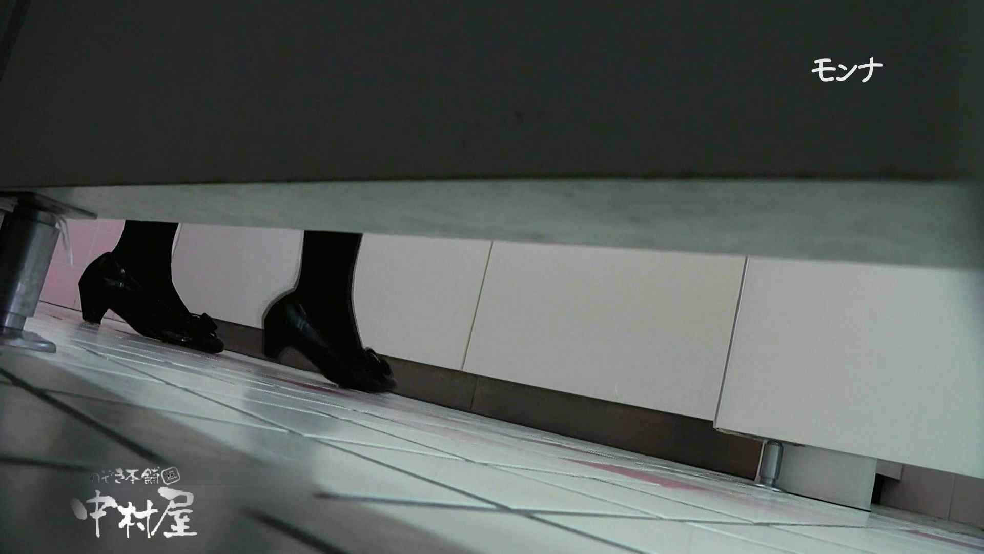 【美しい日本の未来】遂に!!戸田恵梨香似の予告モデル登場ダッシュで「大」後編 Hなモデル | 0  105pic 69