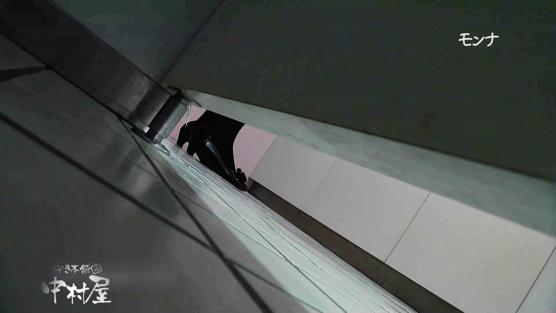 【美しい日本の未来】遂に!!戸田恵梨香似の予告モデル登場ダッシュで「大」後編 Hなモデル | 0  105pic 71