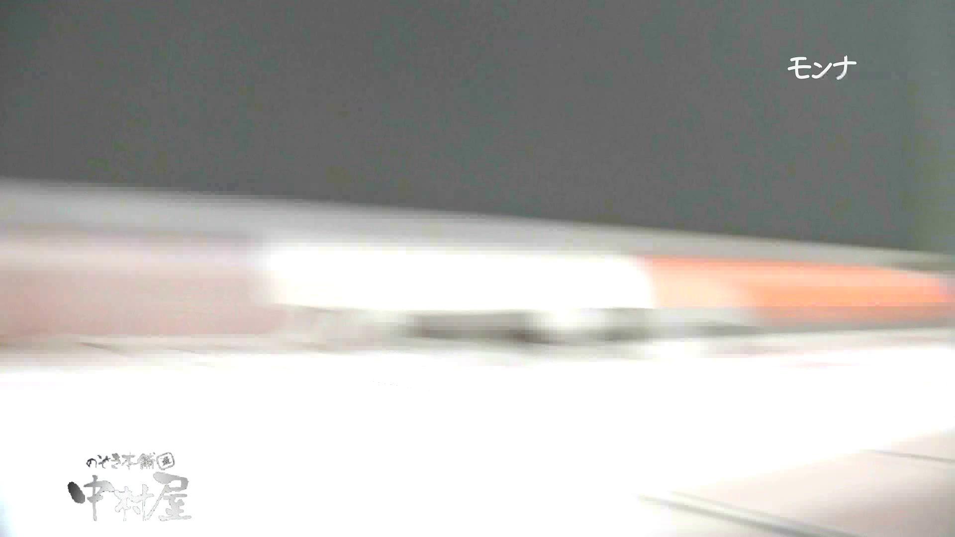 【美しい日本の未来】遂に!!戸田恵梨香似の予告モデル登場ダッシュで「大」後編 Hなモデル | 0  105pic 75