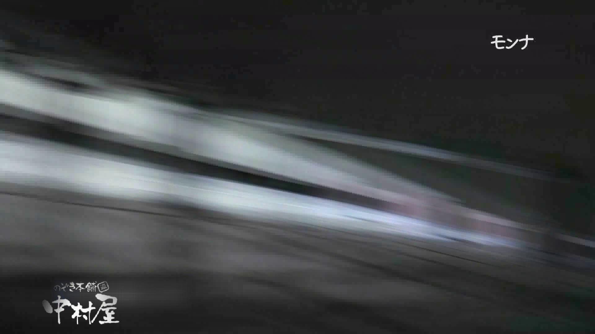 【美しい日本の未来】遂に!!戸田恵梨香似の予告モデル登場ダッシュで「大」後編 Hなモデル  105pic 86