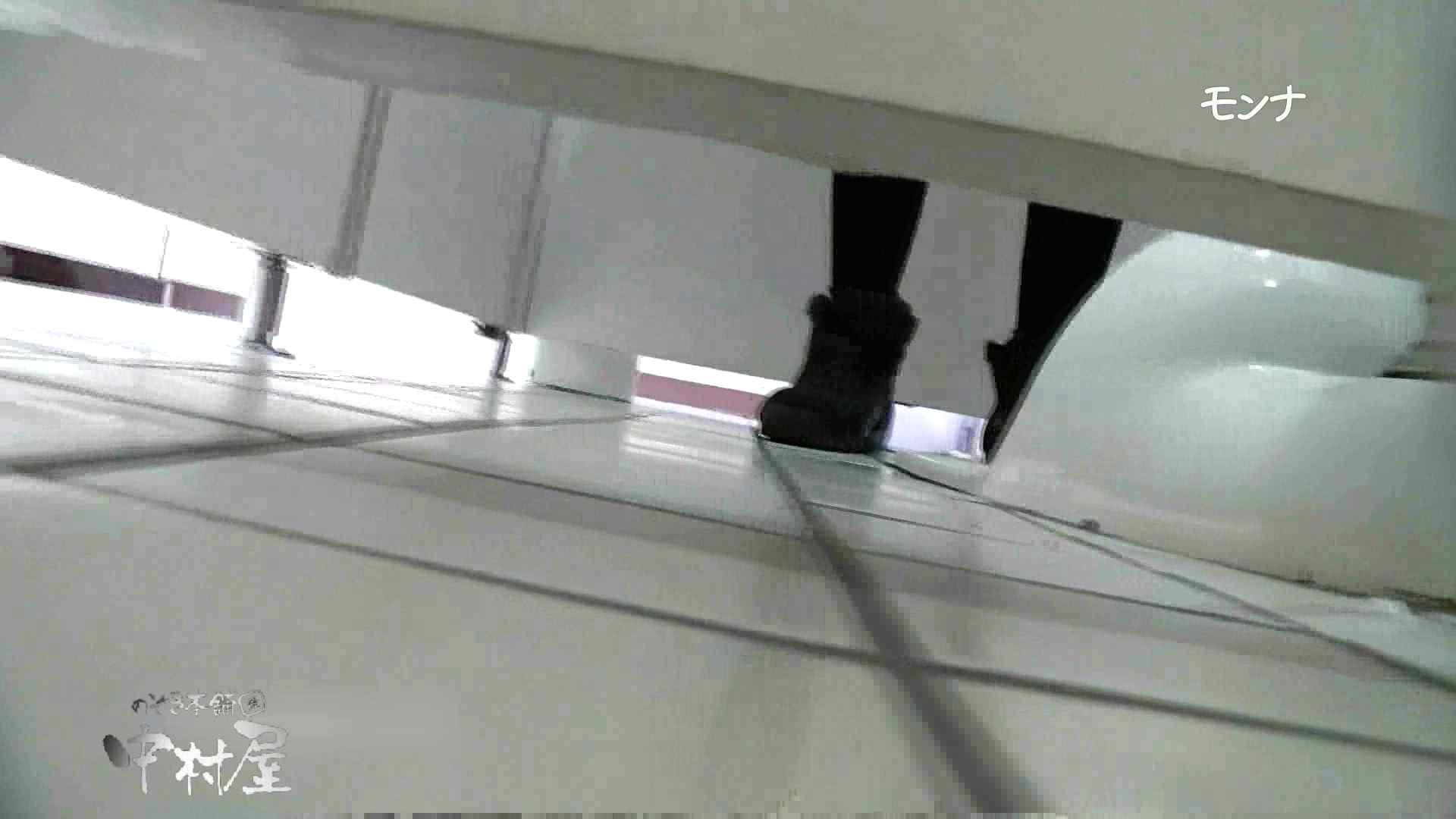 【美しい日本の未来】遂に!!戸田恵梨香似の予告モデル登場ダッシュで「大」後編 Hなモデル  105pic 88