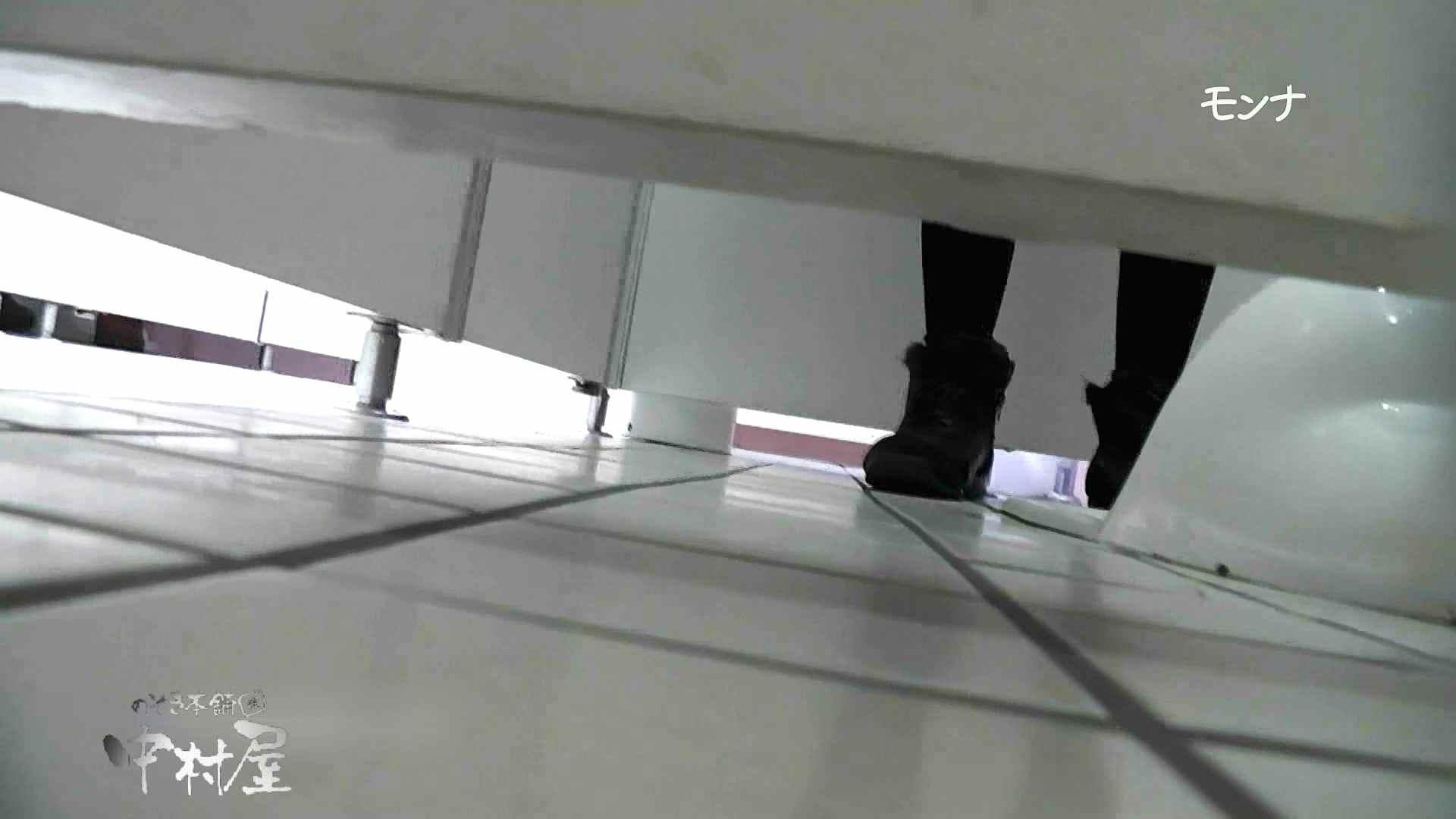 【美しい日本の未来】遂に!!戸田恵梨香似の予告モデル登場ダッシュで「大」後編 Hなモデル | 0  105pic 89