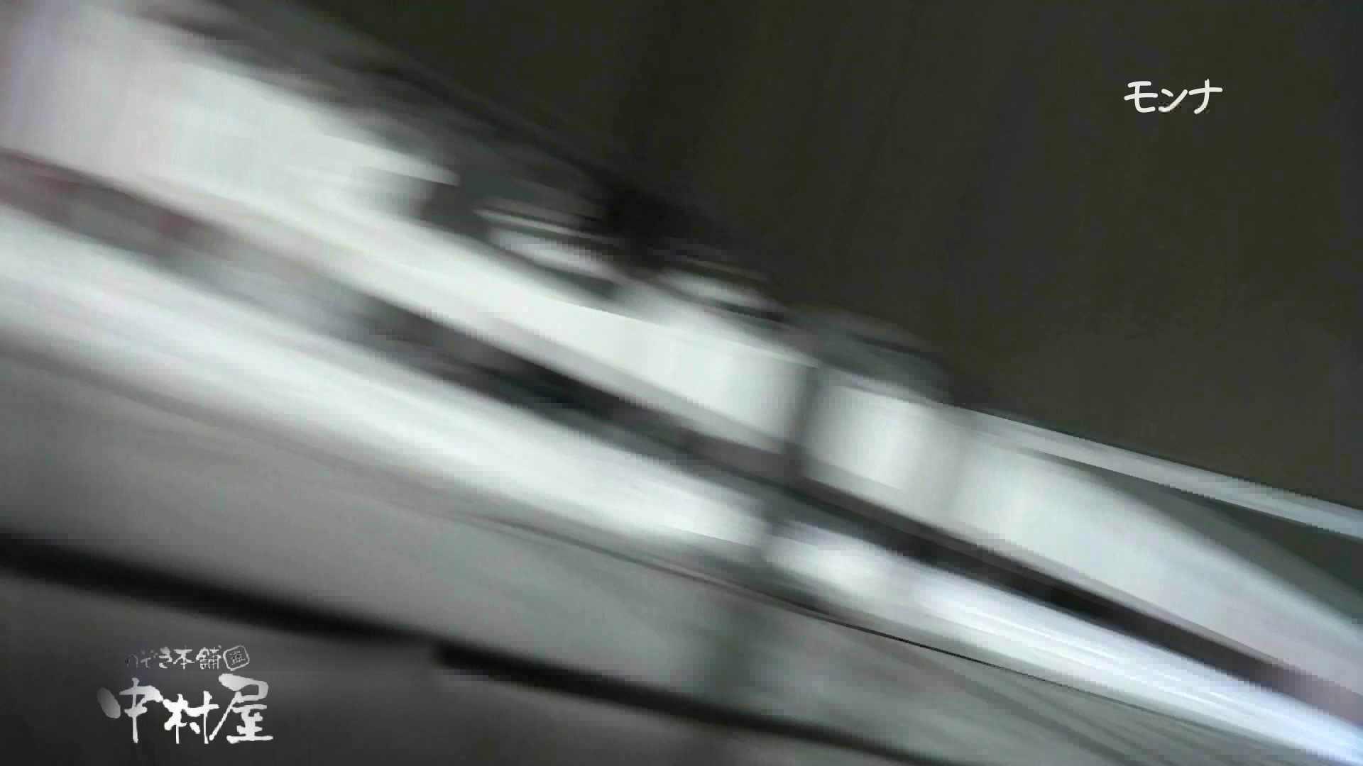 【美しい日本の未来】遂に!!戸田恵梨香似の予告モデル登場ダッシュで「大」後編 Hなモデル  105pic 90