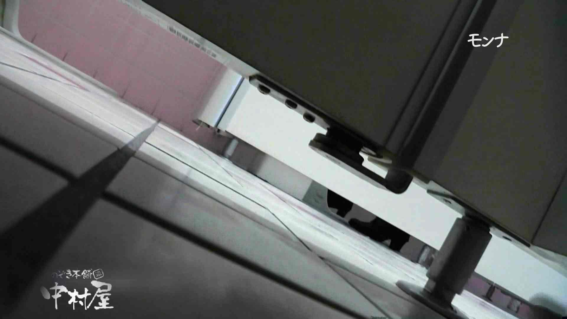 【美しい日本の未来】遂に!!戸田恵梨香似の予告モデル登場ダッシュで「大」後編 Hなモデル | 0  105pic 93