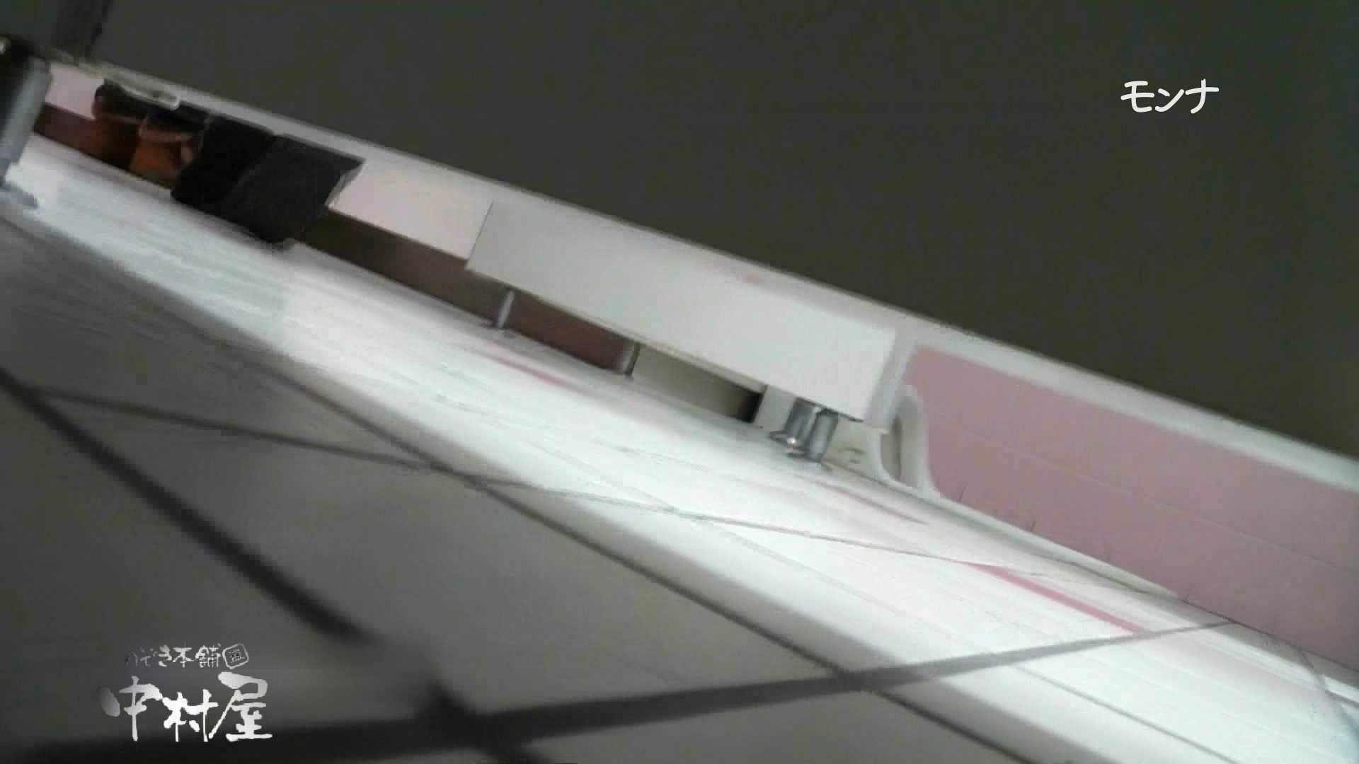 【美しい日本の未来】遂に!!戸田恵梨香似の予告モデル登場ダッシュで「大」後編 Hなモデル  105pic 94