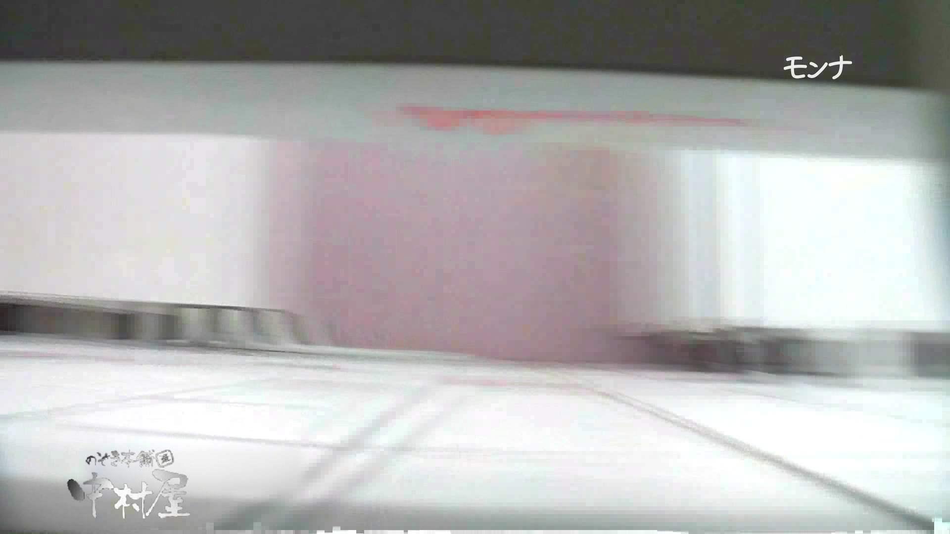 【美しい日本の未来】遂に!!戸田恵梨香似の予告モデル登場ダッシュで「大」後編 Hなモデル  105pic 96