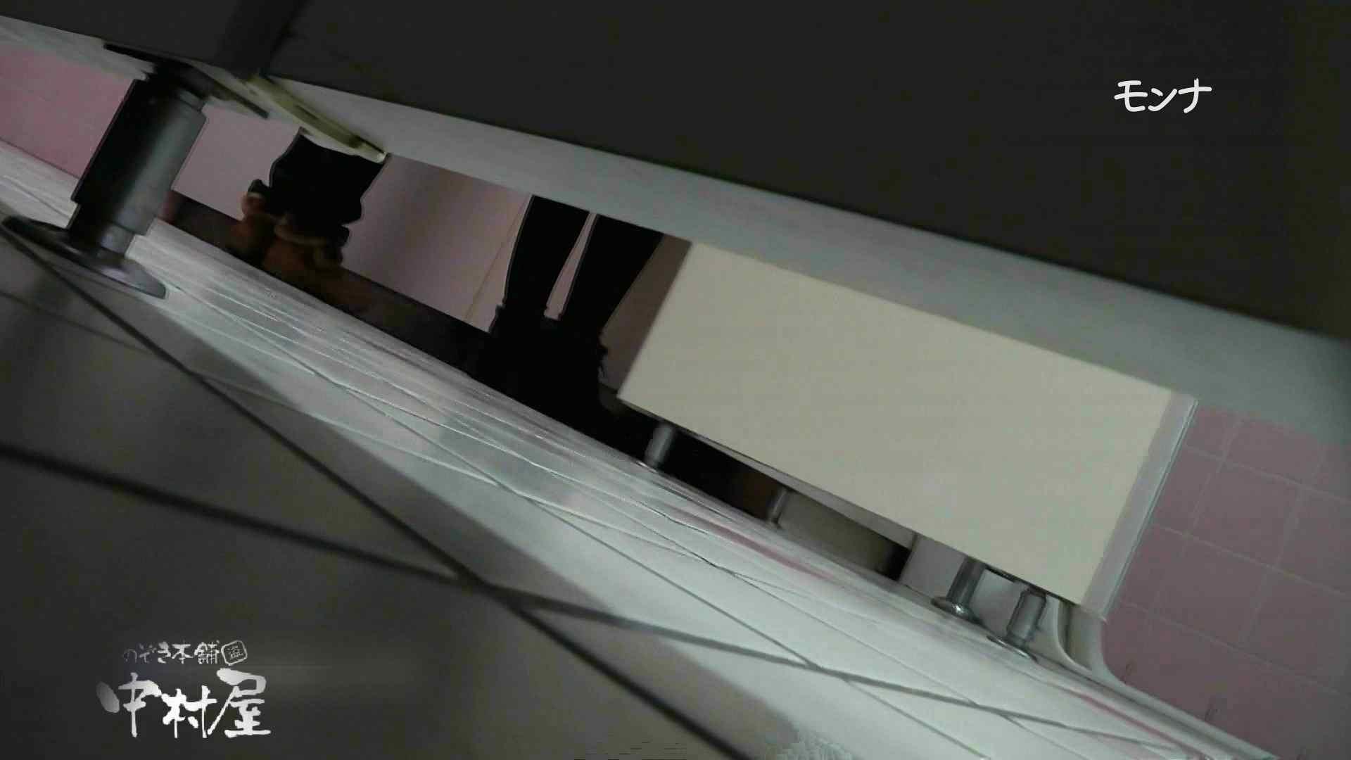 【美しい日本の未来】遂に!!戸田恵梨香似の予告モデル登場ダッシュで「大」後編 Hなモデル | 0  105pic 97
