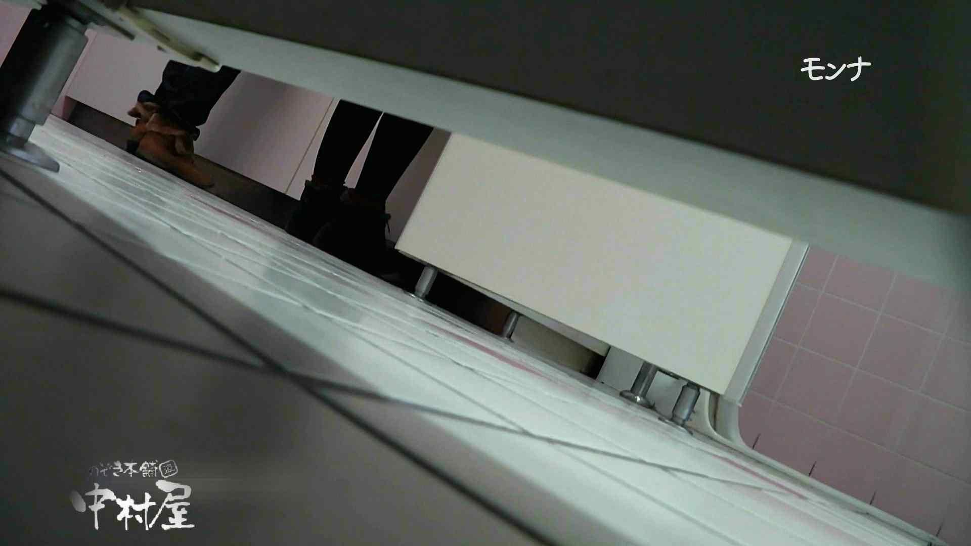 【美しい日本の未来】遂に!!戸田恵梨香似の予告モデル登場ダッシュで「大」後編 Hなモデル  105pic 98