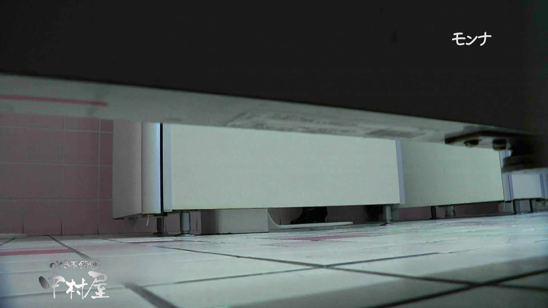 【美しい日本の未来】遂に!!戸田恵梨香似の予告モデル登場ダッシュで「大」後編 Hなモデル | 0  105pic 99