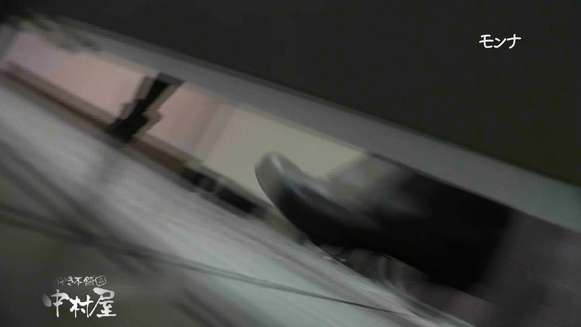 【美しい日本の未来】遂に!!戸田恵梨香似の予告モデル登場ダッシュで「大」後編 Hなモデル  105pic 100