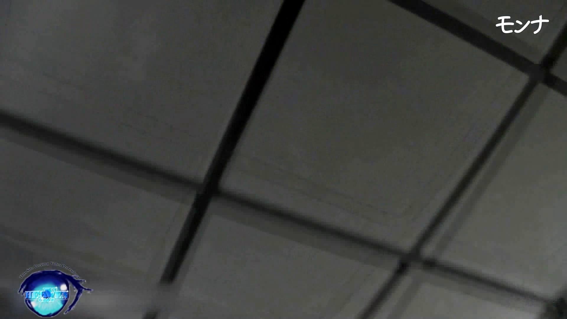 【美しい日本の未来】美しい日本の未来 No.82たまらない丸み、今度またハプニング起きる ハプニング オメコ無修正動画無料 98pic 4