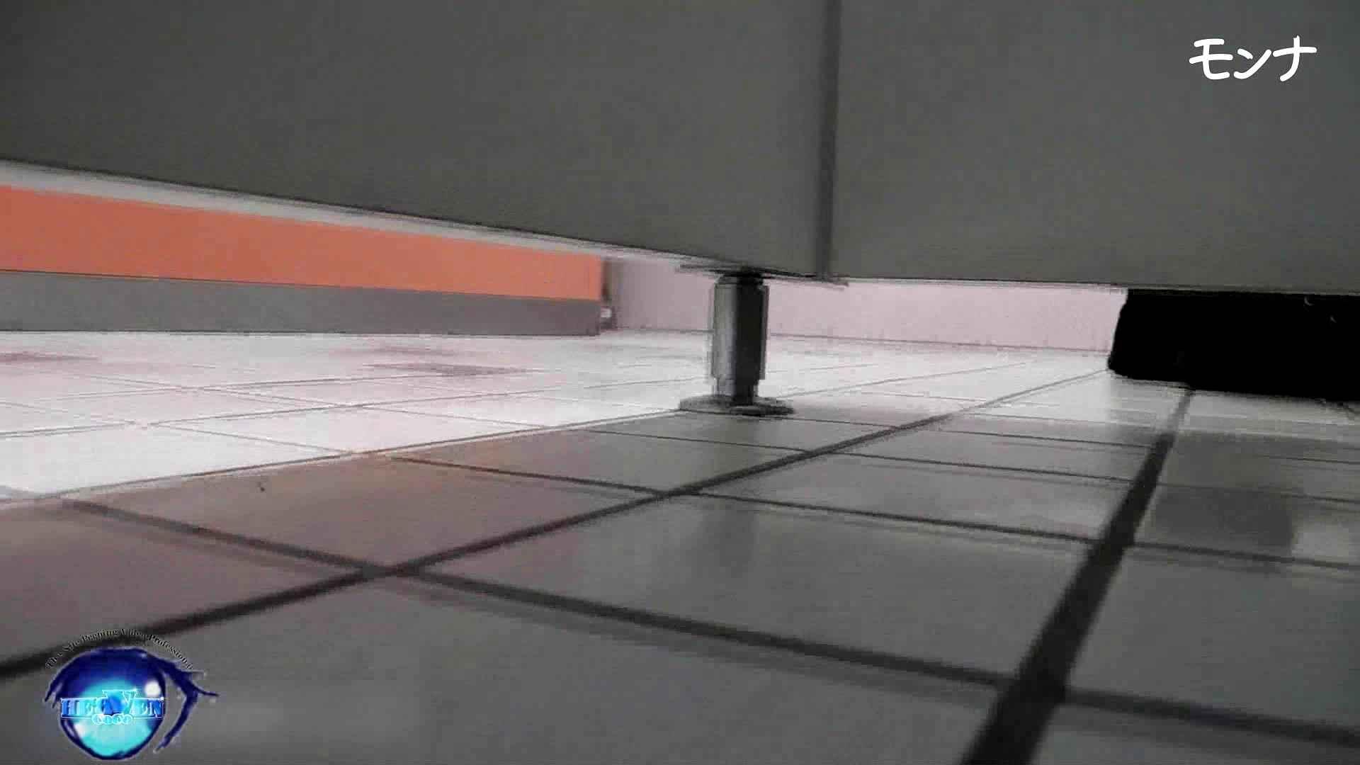 【美しい日本の未来】美しい日本の未来 No.82たまらない丸み、今度またハプニング起きる ハプニング オメコ無修正動画無料 98pic 18