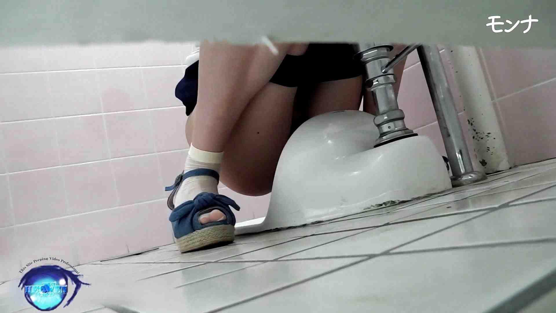 【美しい日本の未来】美しい日本の未来 No.82たまらない丸み、今度またハプニング起きる アナルプレイ 女性器鑑賞 98pic 61
