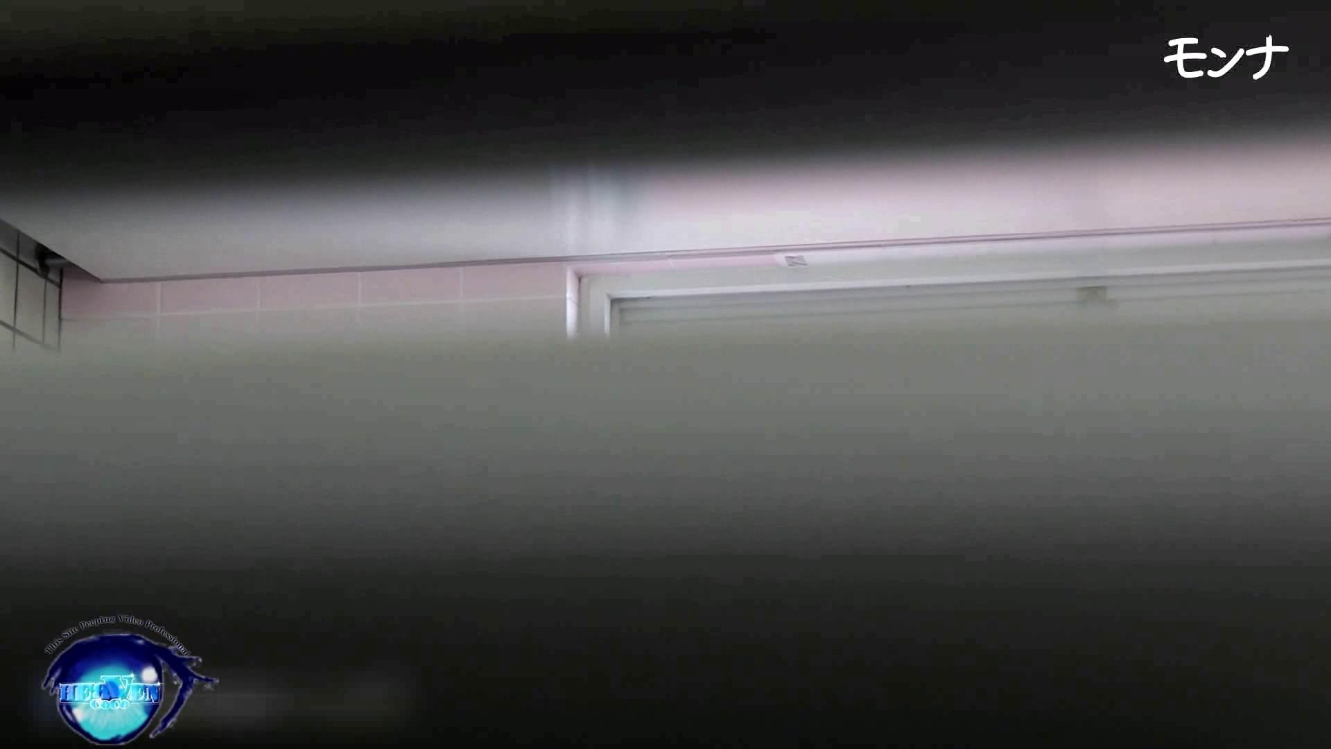 【美しい日本の未来】美しい日本の未来 No.82たまらない丸み、今度またハプニング起きる 肛門特集 ヌード画像 98pic 65
