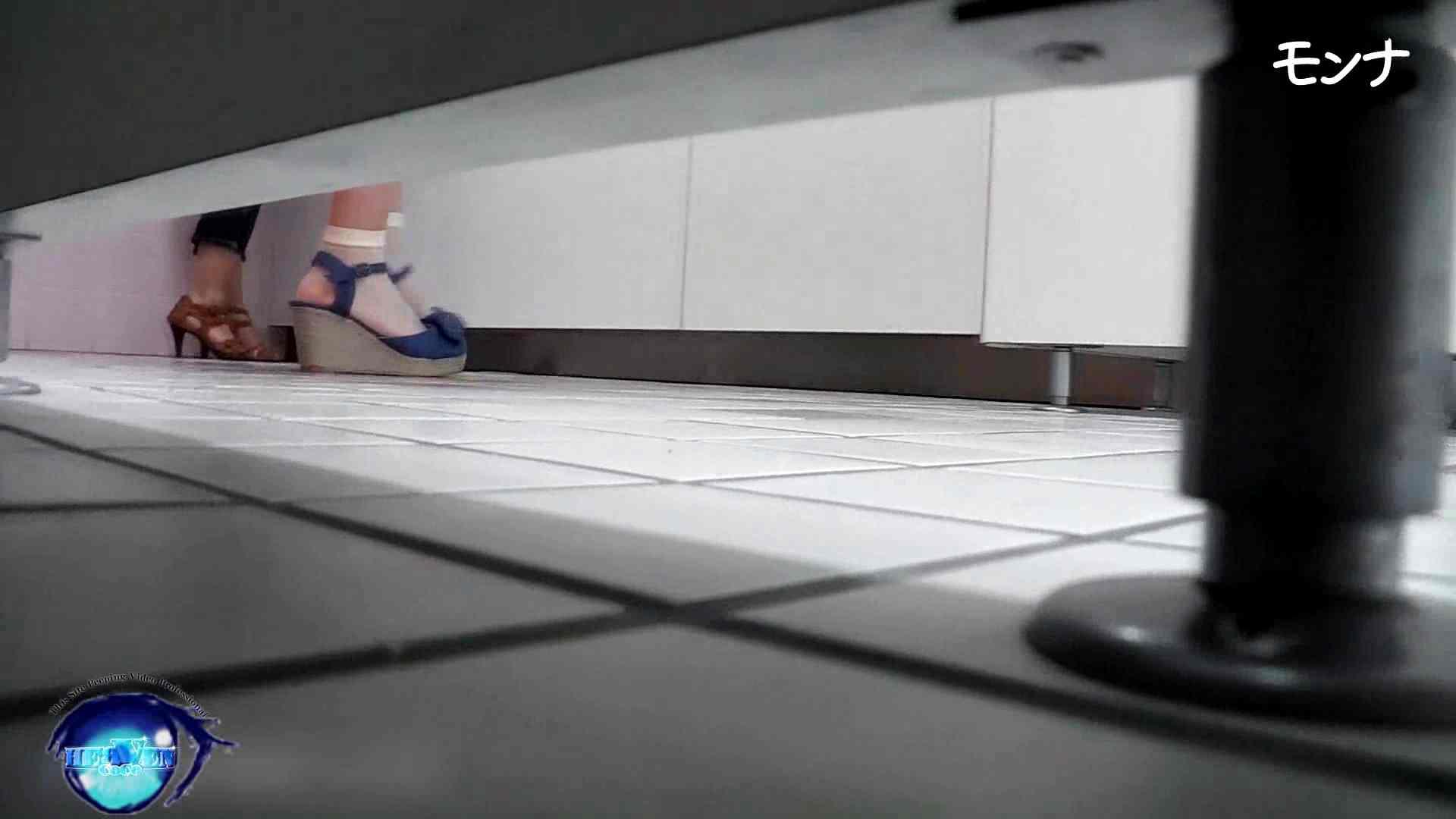 【美しい日本の未来】美しい日本の未来 No.82たまらない丸み、今度またハプニング起きる アナルプレイ 女性器鑑賞 98pic 68