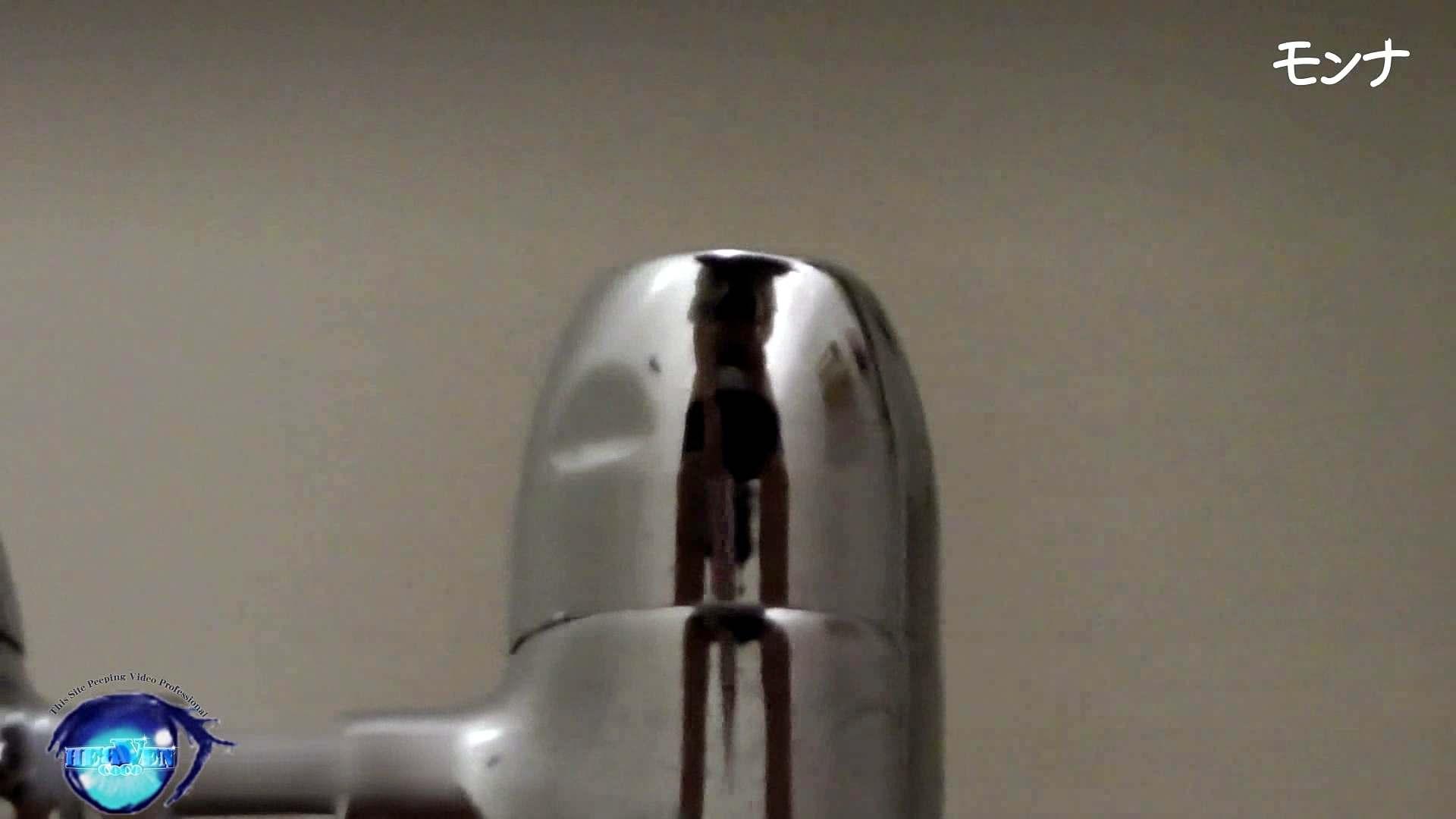 【美しい日本の未来】美しい日本の未来 No.82たまらない丸み、今度またハプニング起きる 肛門特集 ヌード画像 98pic 86