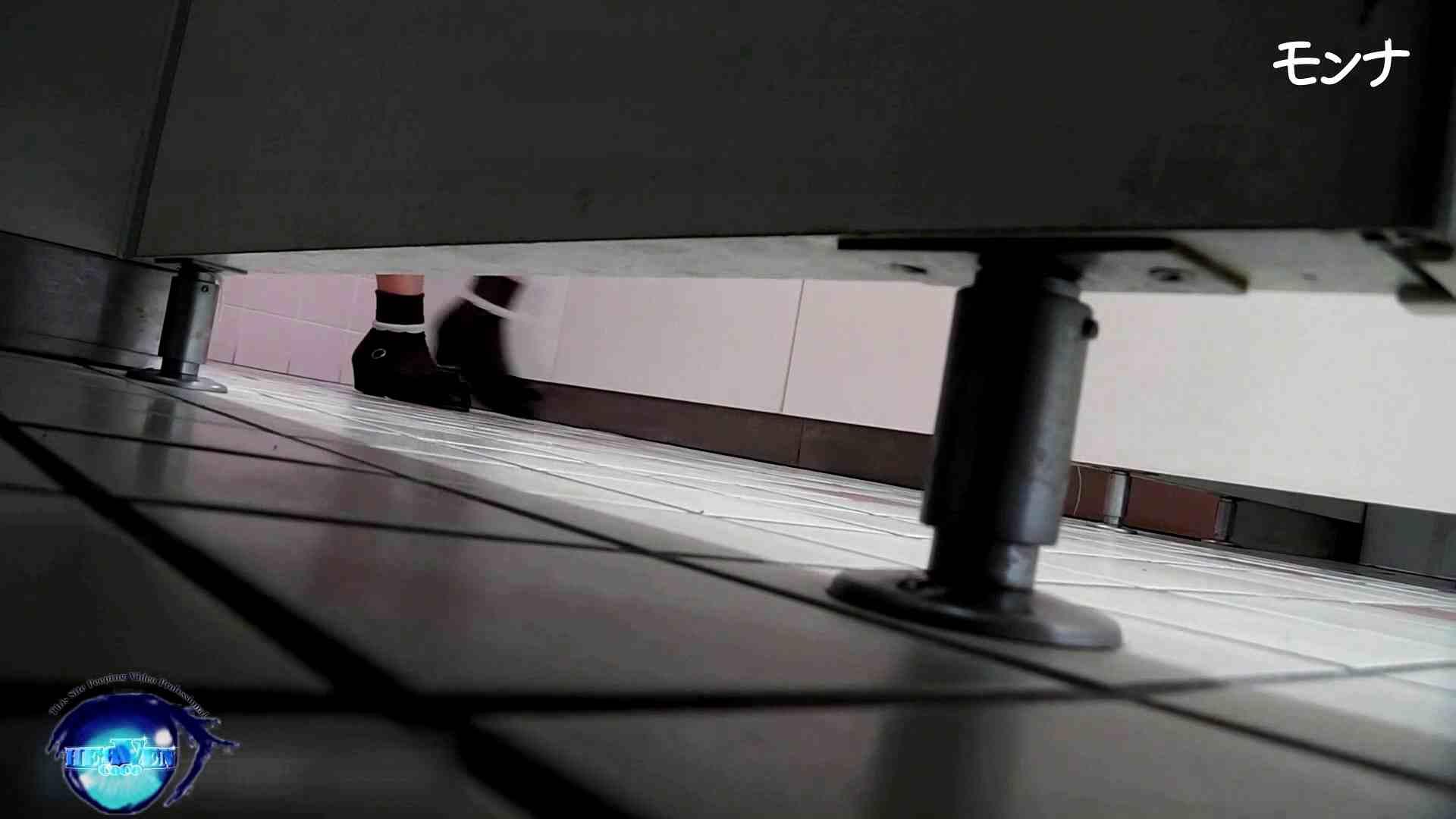 【美しい日本の未来】美しい日本の未来 No.82たまらない丸み、今度またハプニング起きる アナルプレイ 女性器鑑賞 98pic 96